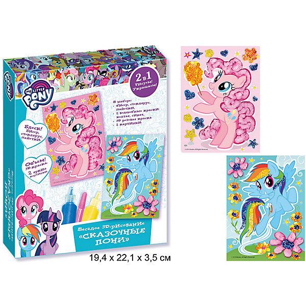 Веселое 3D-рисование Сказочные пони, MyLittlePonyРаскраски по номерам<br>Характеристики:<br>• в комплекте: 2 картинки, бисер, пайетки, стеклярус, 3 краски;<br>• возраст: от 3-х лет;<br>• размер упаковки: 19,5х3,3х22 см;<br>• вес: 200 грамм.<br><br>«Сказочные пони» - набор для создания восхитительной объёмной картинки с героями сериала My Little Pony. Ребенок сможет раскрасить картинки яркими красками и украсить их бисером и пайетками. Готовая картинка станет отличным украшением детской комнаты.<br><br>Набор поможет развить мелкую моторику, аккуратность, усидчивость, фантазию и творческие способности.<br><br>Веселое 3D-рисование Сказочные пони, MyLittlePony, Росмэн можно купить в нашем интернет-магазине.<br><br>Ширина мм: 220<br>Глубина мм: 195<br>Высота мм: 33<br>Вес г: 150<br>Возраст от месяцев: 36<br>Возраст до месяцев: 2147483647<br>Пол: Унисекс<br>Возраст: Детский<br>SKU: 5453421