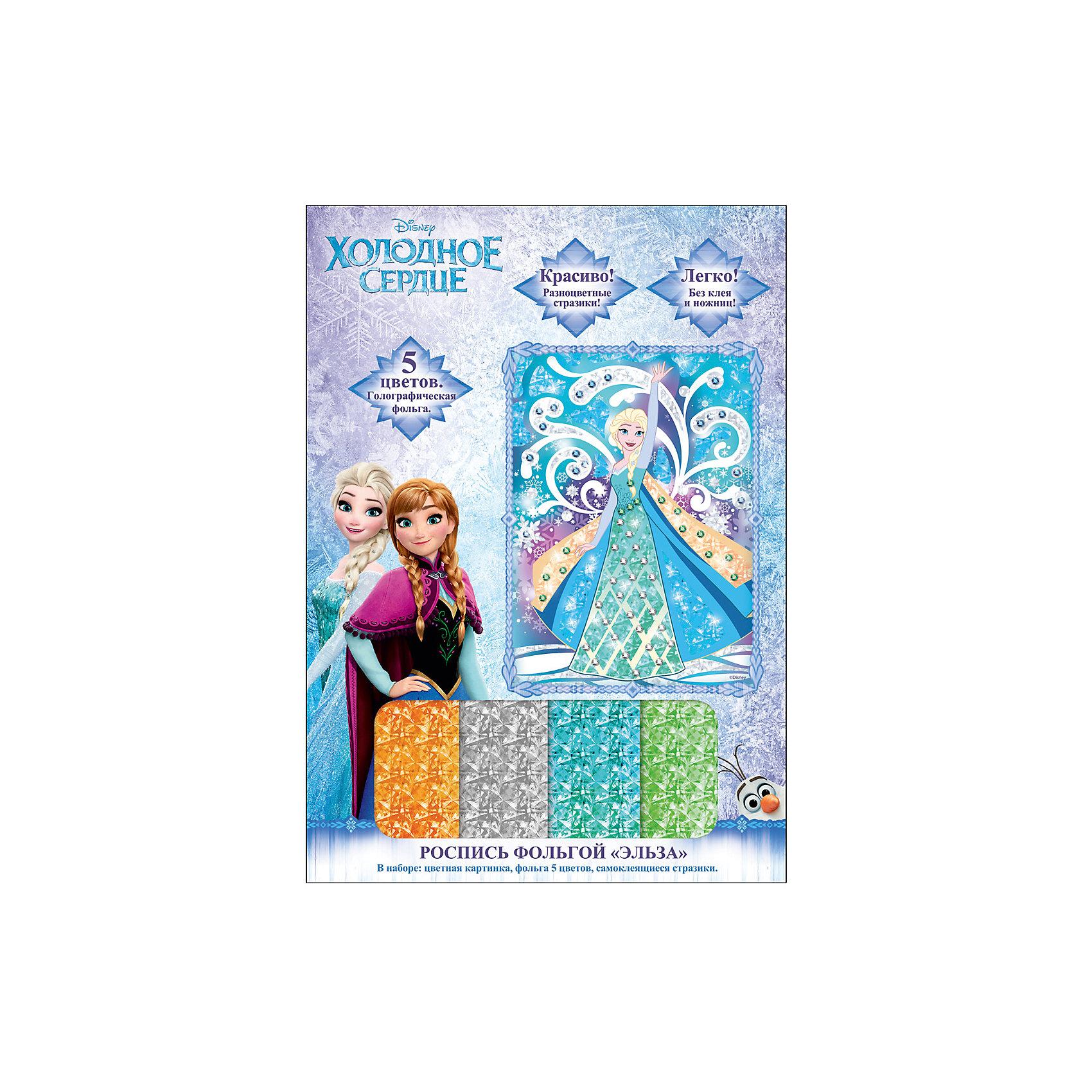 Роспись фольгой Эльза Принцессы DisneyХолодное Сердце Товары для творчества<br>Характеристики товара:<br><br>• возраст: от 3 лет<br>• комплектация: цветная картонная картинка, 5 цветов голографической фольги, самоклеящиеся стразы<br>• размер картинки: 25х18 см<br>• не требует специальных навыков<br>• состав: картон, пластик<br>• страна бренда: Россия<br>• страна изготовитель: Китай<br><br>Перед началом росписи рассмотрите картинку: элементы для раскрашивания обозначены белым цветом. Выберите деталь (начинайте с крупных фрагментов), снимите с нее защитный слой и приложите цветную фольгу оборотной стороной к клеевому слою картинки, хорошо потрите ее палочкой или тыльной стороной карандаша, а затем снимите фольгу: блестящий слой с ее основы перейдет на бумагу.<br><br>Роспись фольгой Эльза Принцессы Disney, вы можете приобрести в нашем интернет-магазине.<br><br>Ширина мм: 295<br>Глубина мм: 210<br>Высота мм: 20<br>Вес г: 70<br>Возраст от месяцев: 36<br>Возраст до месяцев: 2147483647<br>Пол: Женский<br>Возраст: Детский<br>SKU: 5453424