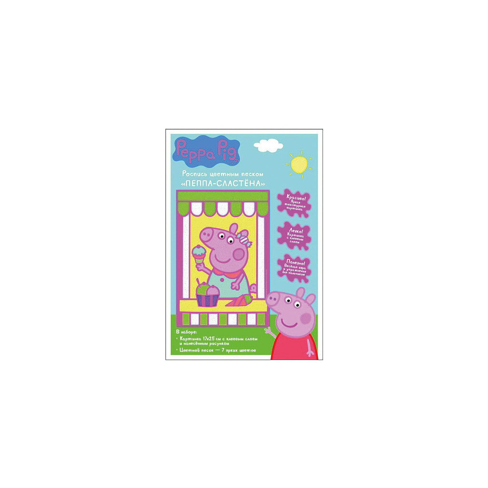 Роспись цветным песком Пеппа-сластена, Peppa PigПредложите малышу провести время весело и с пользой – раскрасить картинку цветным песком. Эта увлекательная игра – отличное упражнение для пальчиков: тренирует тонкую пальцевую моторику и координацию мелких движений, а также развивает внимание и цветовосприятие. Чтобы песком было удобнее пользоваться, высыпьте его в плоские емкости или на листы бумаги, создав своеобразную палитру. Выберите деталь и снимите с нее защитный слой бумаги (контур отклеивать не надо!). Насыпьте песок на клеевую часть и разотрите пальчиком. Оставшийся песок высыпьте обратно в «палитру». Раскрашивайте картинку сверху вниз, смешивайте цвета для получения новых оттенков. И в результате у вас получится красочная текстурная картинка. В наборе для росписи цветным песком «Пеппа-сластена» ТМ «Peppa Pig»: картонная основа (17х25 см) с нанесенным рисунком и клеевым слоем, 8 ярких цветов песка в пакетиках по 5 г. Набор изготовлен из картона, бумаги и цветного песка. Товар сертифицирован. 3+. Срок годности – 5 лет.<br><br>Ширина мм: 252<br>Глубина мм: 170<br>Высота мм: 80<br>Вес г: 90<br>Возраст от месяцев: 84<br>Возраст до месяцев: 2147483647<br>Пол: Унисекс<br>Возраст: Детский<br>SKU: 5453429