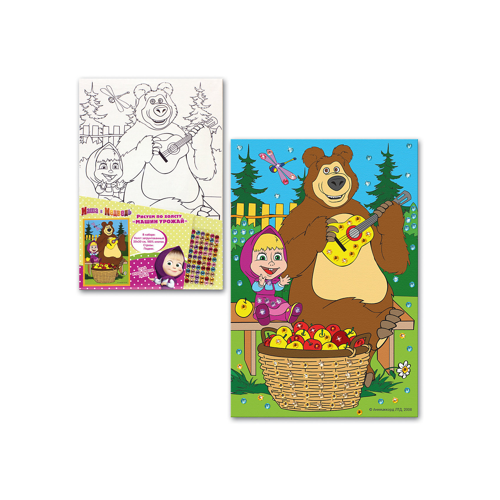 Рисование по холсту Машин урожай, Маша и МедведьНабор для росписи по холсту Машин урожай с героями мультфильма Маша и Медведь поможет юному художнику создать яркую картину. В наборе есть холст из 100 %-го хлопка с контурным рисунком. Раскрашивать его можно любыми красками: гуашью, акрилом, акварелью, пастелью и даже маркерами. Такое занятие развивает мелкую моторику, художественный вкус, воображение, умение рисовать и сочетать цвета. Когда работа будет окончена и краска высохнет, украсьте холст самоклеящимися блестящими стразами и с помощью скотча прикрепите сзади пластиковую петлю для подвеса. Но это еще не всё! На обороте есть рамочка, на которой юный мастер может поставить авторскую подпись или написать поздравление. Теперь самое время повесить картинку на стену или подарить.&#13;<br>В наборе: плотный отбеленный и загрунтованный холст из 100 %-го хлопка на картонной основе с контурным рисунком (20х30 см); стразы с клеевым слоем, подвес, скотч. Товар сертифицирован. Срок годности: 3 года.<br><br>Ширина мм: 300<br>Глубина мм: 200<br>Высота мм: 50<br>Вес г: 130<br>Возраст от месяцев: 36<br>Возраст до месяцев: 2147483647<br>Пол: Унисекс<br>Возраст: Детский<br>SKU: 5453437