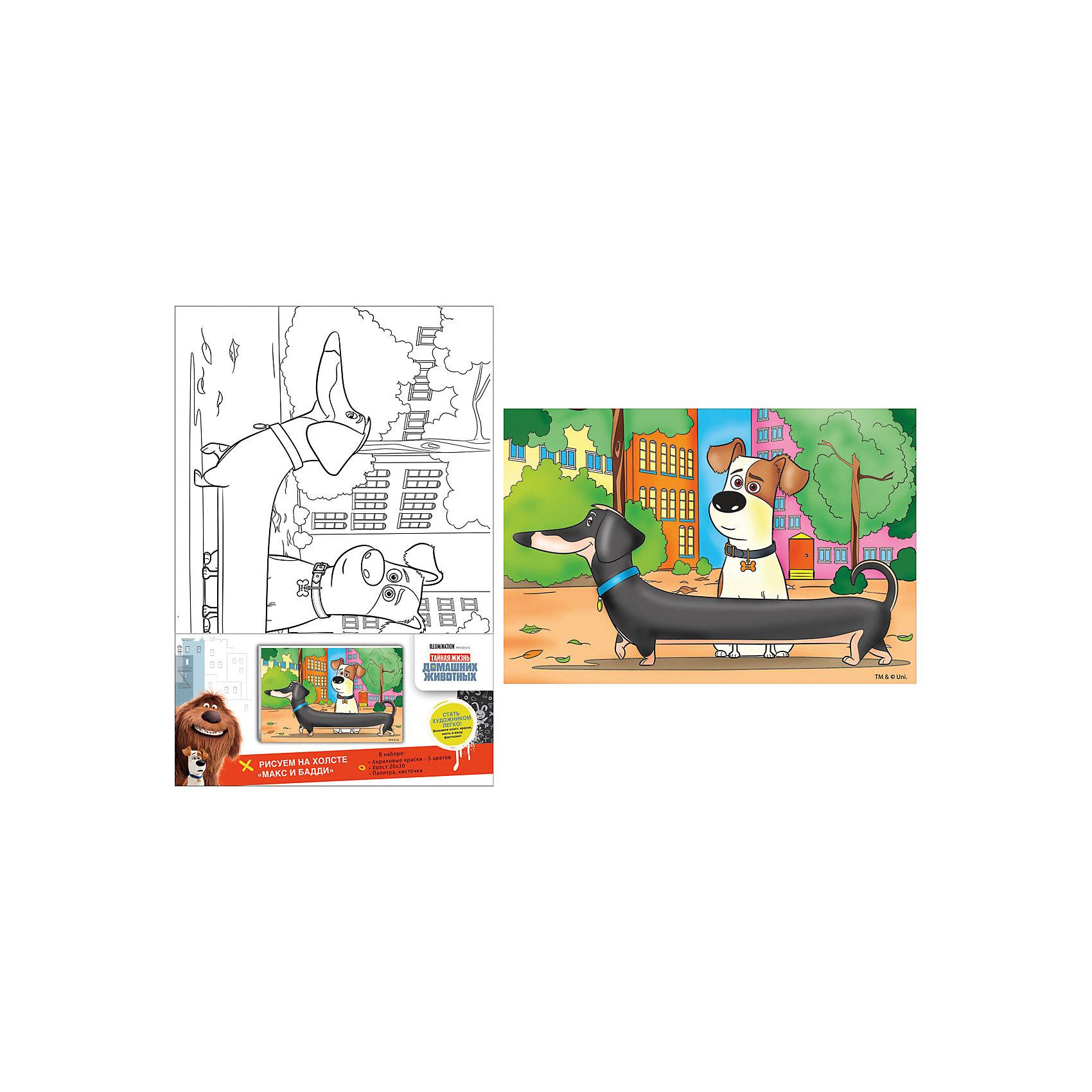 Рисуем по холсту Макс и Бадди, Тайная жизнь домашних животныхТайная жизнь домашних животных<br>Характеристики товара:<br><br>• количество цветов: 5 шт.<br>• комплект: холст с контурным рисунком, натянутый на деревянную рамку (20х30 см), краски в металлических тубах, палитра, кисточка размер картинки: 20х30 см<br>• акриловые краски легко ложатся на холст, быстро сохнут, хорошо растворяются в воде, после высыхания становятся водонепроницаемыми<br>• состав: 100% хлопок, картон, пластик<br>• страна бренда: Россия<br>• страна изготовитель: Китай<br><br>В набор для творчества входит все, чтобы создать настоящее произведение искусства своими руками: холст с нанесенными контурами рисунка, краски, палитра, кисточка. Можно раскрасить рисунок по образцу. Смешивая краски, юный художник получит новые цвета и оттенки. Ткань обработана специальным составом, который обеспечивает нанесение красок равномерным слоем.<br><br>Набор Рисуем по холсту Макс и Бадди, Тайная жизнь домашних животных вы можете приобрести в нашем интернет-магазине.<br><br>Ширина мм: 300<br>Глубина мм: 200<br>Высота мм: 150<br>Вес г: 190<br>Возраст от месяцев: 36<br>Возраст до месяцев: 2147483647<br>Пол: Унисекс<br>Возраст: Детский<br>SKU: 5453443