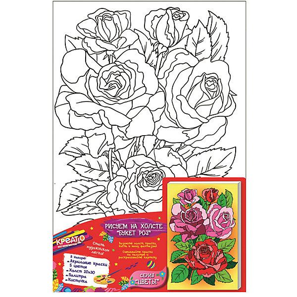 Роспись по холсту Букет роз, CreattoРаскраски по номерам<br>Характеристики товара:<br><br>• количество цветов: 5 шт.<br>• комплект: холст с контурным рисунком, натянутый на деревянную рамку (20х30 см), краски в металлических тубах, палитра, кисточка<br>• размер картинки: 20х30 см<br>• акриловые краски легко ложатся на холст, быстро сохнут, хорошо растворяются в воде, после высыхания становятся водонепроницаемыми<br>• состав: 100% хлопок, картон, пластик<br>• страна бренда: Россия<br>• страна изготовитель: Китай<br><br>В набор для творчества входит все, чтобы создать настоящее произведение искусства своими руками: холст с нанесенными контурами рисунка, краски, палитра, кисточка. Можно раскрасить рисунок по образцу. Смешивая краски, юный художник получит новые цвета и оттенки. Ткань обработана специальным составом, который обеспечивает нанесение красок равномерным слоем.<br><br>Набор «Роспись по холсту Букет роз, Creatto» вы можете приобрести в нашем интернет-магазине.<br><br>Ширина мм: 300<br>Глубина мм: 200<br>Высота мм: 150<br>Вес г: 190<br>Возраст от месяцев: 36<br>Возраст до месяцев: 2147483647<br>Пол: Женский<br>Возраст: Детский<br>SKU: 5453444