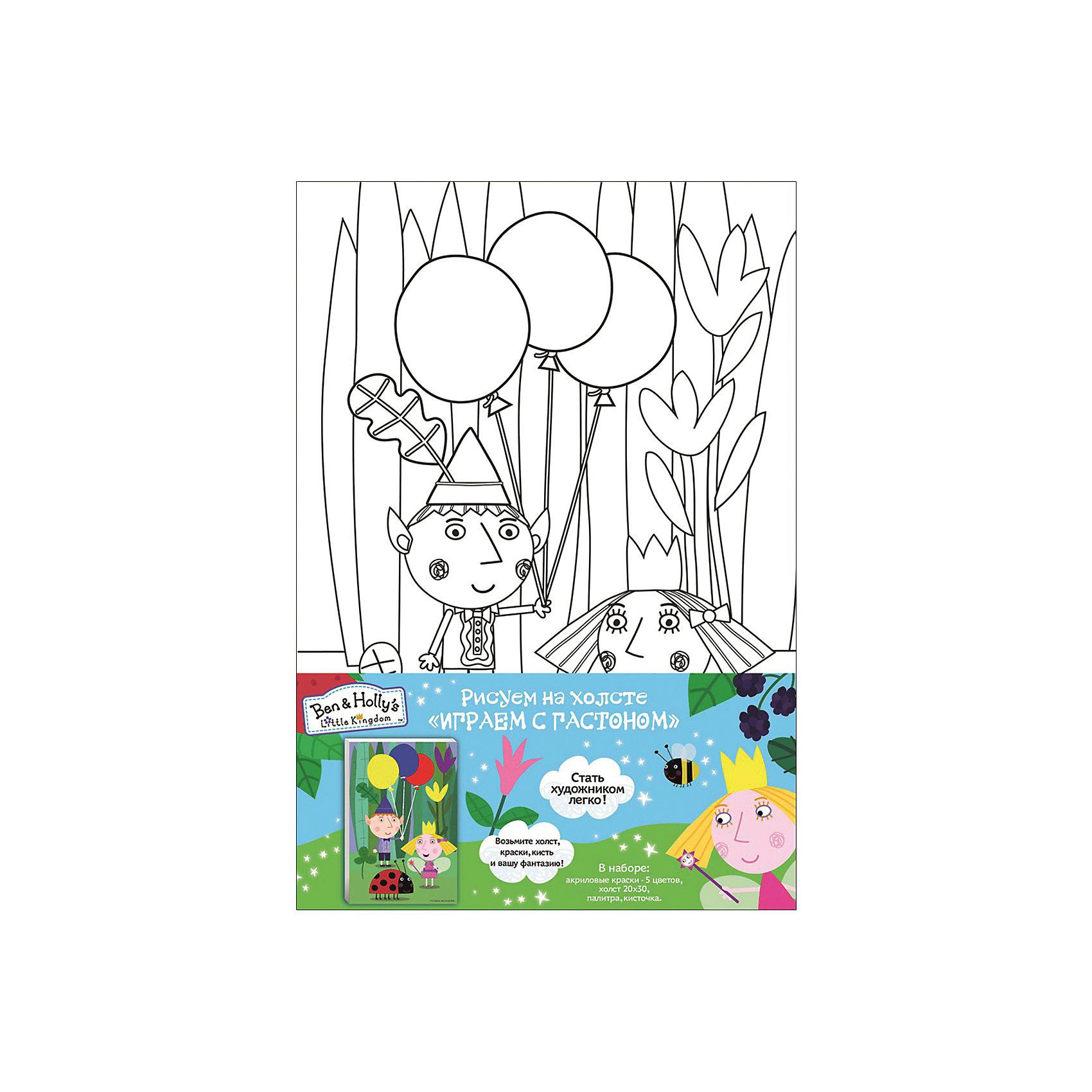 Роспись по холсту Играем с Гастоном, Бен и ХоллиБен и Холли<br>Характеристики товара:<br><br>• количество цветов: 5 шт.<br>• комплект: холст с контурным рисунком, натянутый на деревянную рамку (20х30 см), краски в металлических тубах, палитра, кисточка<br>• размер картинки: 20х30 см<br>• акриловые краски легко ложатся на холст, быстро сохнут, хорошо растворяются в воде, после высыхания становятся водонепроницаемыми<br>• состав: 100% хлопок, картон, пластик<br>• страна бренда: Россия<br>• страна изготовитель: Китай<br><br>В набор для творчества входит все, чтобы создать настоящее произведение искусства своими руками: холст с нанесенными контурами рисунка, краски, палитра, кисточка. Можно раскрасить рисунок по образцу. Смешивая краски, юный художник получит новые цвета и оттенки. Ткань обработана специальным составом, который обеспечивает нанесение красок равномерным слоем.<br><br>Роспись по холсту Играем с Гастоном, Бен и Холли, вы можете приобрести в нашем интернет-магазине.<br><br>Ширина мм: 300<br>Глубина мм: 200<br>Высота мм: 150<br>Вес г: 190<br>Возраст от месяцев: 36<br>Возраст до месяцев: 2147483647<br>Пол: Унисекс<br>Возраст: Детский<br>SKU: 5453445