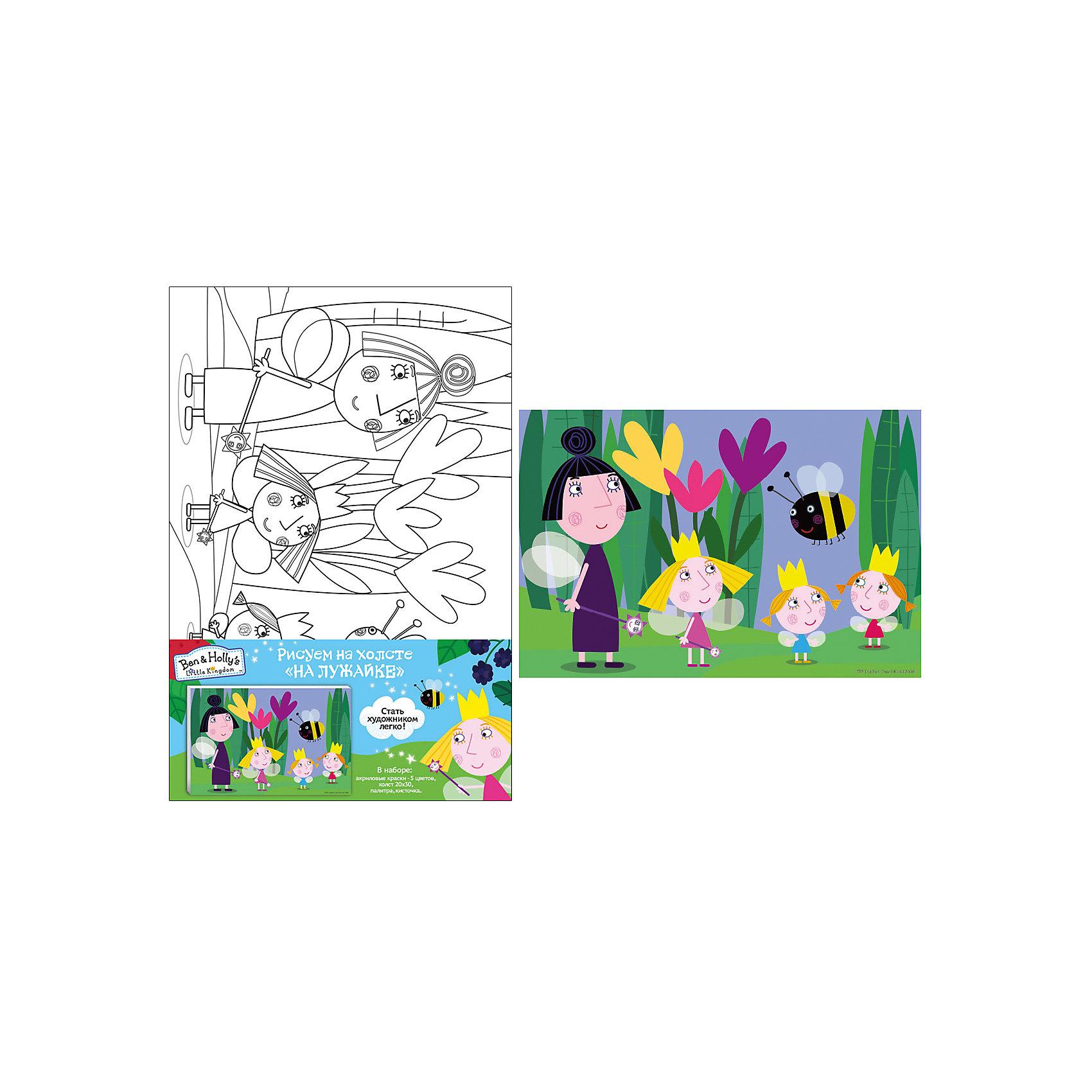 Роспись по холсту На лужайке, Бен и ХоллиРисование<br>Характеристики товара:<br><br>• количество цветов: 5 шт.<br>• комплект: холст с контурным рисунком, натянутый на деревянную рамку (20х30 см), краски в металлических тубах, палитра, кисточка<br>• размер картинки: 20х30 см<br>• акриловые краски легко ложатся на холст, быстро сохнут, хорошо растворяются в воде, после высыхания становятся водонепроницаемыми<br>• состав: 100% хлопок, картон, пластик<br>• страна бренда: Россия<br>• страна изготовитель: Китай<br><br>В набор для творчества входит все, чтобы создать настоящее произведение искусства своими руками: холст с нанесенными контурами рисунка, краски, палитра, кисточка. Можно раскрасить рисунок по образцу. Смешивая краски, юный художник получит новые цвета и оттенки. Ткань обработана специальным составом, который обеспечивает нанесение красок равномерным слоем.<br><br>Роспись по холсту На лужайке, Бен и Холли, вы можете приобрести в нашем интернет-магазине.<br><br>Ширина мм: 300<br>Глубина мм: 200<br>Высота мм: 150<br>Вес г: 190<br>Возраст от месяцев: 36<br>Возраст до месяцев: 2147483647<br>Пол: Унисекс<br>Возраст: Детский<br>SKU: 5453447