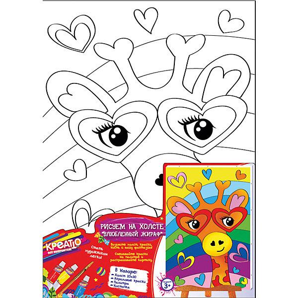Росп по холсту Влюбленный жираф,20Х30 см, CreattoРаскраски по номерам<br>Характеристики товара:<br><br>• количество цветов: 5 шт.<br>• комплект: холст с контурным рисунком, натянутый на деревянную рамку, краски в металлических тубах, палитра, кисточка<br>• размер картинки: 20х30 см<br>• вес: 250 г<br>• акриловые краски легко ложатся на холст, быстро сохнут, хорошо растворяются в воде, после высыхания становятся водонепроницаемыми<br>• состав: 100% хлопок, картон, пластик<br>• страна бренда: Россия<br>• страна изготовитель: Китай<br><br>В набор для творчества входит все, чтобы создать настоящее произведение искусства своими руками: холст с нанесенными контурами рисунка, краски, палитра, кисточка. Можно раскрасить рисунок по образцу. Смешивая краски, юный художник получит новые цвета и оттенки. Ткань обработана специальным составом, который обеспечивает нанесение красок равномерным слоем.<br><br>Набор «Роспись по холсту Влюбленный жираф, 20Х30 см, Creatto» вы можете приобрести в нашем интернет-магазине.<br><br>Ширина мм: 200<br>Глубина мм: 300<br>Высота мм: 150<br>Вес г: 250<br>Возраст от месяцев: 36<br>Возраст до месяцев: 2147483647<br>Пол: Женский<br>Возраст: Детский<br>SKU: 5453449