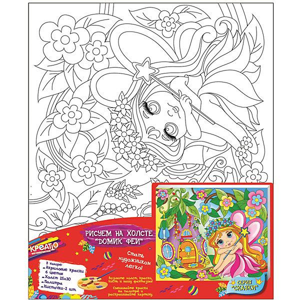 Роспись по холсту Домик феи, CreattoРаскраски по номерам<br>Характеристики товара:<br><br>• количество цветов: 6 шт.<br>• комплект: холст с контурным рисунком, натянутый на деревянную рамку, краски в металлических тубах, палитра, 2 кисточки<br>• размер картинки: 25х30 см<br>• вес: 230 г<br>• акриловые краски легко ложатся на холст, быстро сохнут, хорошо растворяются в воде, после высыхания становятся водонепроницаемыми<br>• состав: 100% хлопок, картон, пластик<br>• страна бренда: Россия<br>• страна изготовитель: Россия<br><br>В набор для творчества входит все, чтобы создать настоящее произведение искусства своими руками: холст с нанесенными контурами рисунка, краски, палитра, кисточки. Можно раскрасить рисунок по образцу. Смешивая краски, юный художник получит новые цвета и оттенки. Ткань обработана специальным составом, который обеспечивает нанесение красок равномерным слоем.<br><br>Набор «Роспись по холсту Домик феи, Creatto» вы можете приобрести в нашем интернет-магазине.<br><br>Ширина мм: 300<br>Глубина мм: 250<br>Высота мм: 150<br>Вес г: 230<br>Возраст от месяцев: 36<br>Возраст до месяцев: 2147483647<br>Пол: Женский<br>Возраст: Детский<br>SKU: 5453451