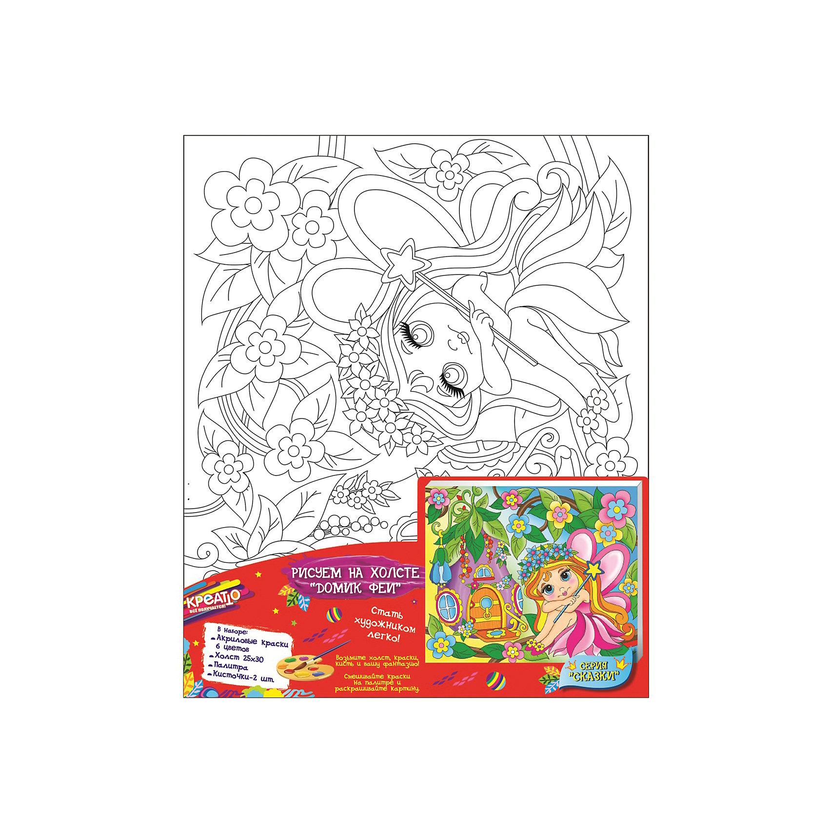 Роспись по холсту Домик феи, CreattoРисование<br>Характеристики товара:<br><br>• количество цветов: 6 шт.<br>• комплект: холст с контурным рисунком, натянутый на деревянную рамку, краски в металлических тубах, палитра, 2 кисточки<br>• размер картинки: 25х30 см<br>• вес: 230 г<br>• акриловые краски легко ложатся на холст, быстро сохнут, хорошо растворяются в воде, после высыхания становятся водонепроницаемыми<br>• состав: 100% хлопок, картон, пластик<br>• страна бренда: Россия<br>• страна изготовитель: Россия<br><br>В набор для творчества входит все, чтобы создать настоящее произведение искусства своими руками: холст с нанесенными контурами рисунка, краски, палитра, кисточки. Можно раскрасить рисунок по образцу. Смешивая краски, юный художник получит новые цвета и оттенки. Ткань обработана специальным составом, который обеспечивает нанесение красок равномерным слоем.<br><br>Набор «Роспись по холсту Домик феи, Creatto» вы можете приобрести в нашем интернет-магазине.<br><br>Ширина мм: 300<br>Глубина мм: 250<br>Высота мм: 150<br>Вес г: 230<br>Возраст от месяцев: 36<br>Возраст до месяцев: 2147483647<br>Пол: Женский<br>Возраст: Детский<br>SKU: 5453451