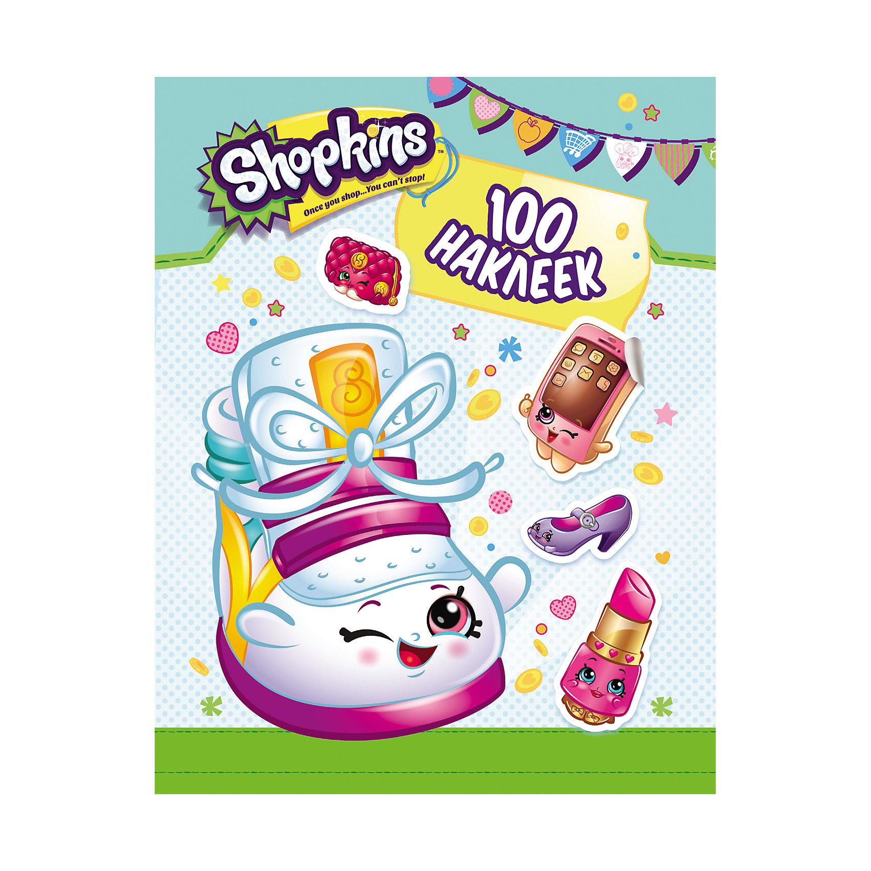 100 наклеек, цвет бирюзовый, Shopkins