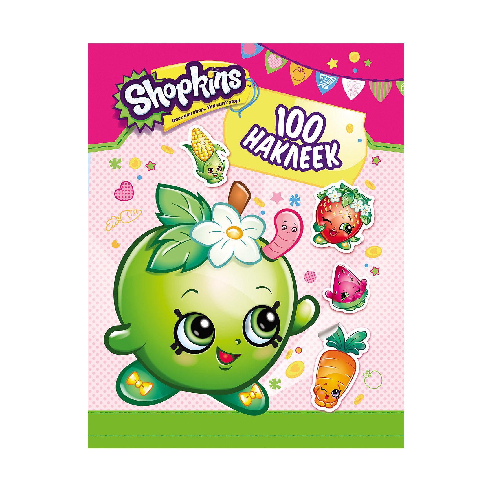 100 наклеек, цвет зеленый, ShopkinsКоллекция наклеек с любимыми героями мультфильма Shopkins. &#13;<br>В этом альбоме - целых 100 ярких наклеек, можно украсить комнату, тетради и игрушки!<br><br>Ширина мм: 200<br>Глубина мм: 152<br>Высота мм: 10<br>Вес г: 33<br>Возраст от месяцев: -2147483648<br>Возраст до месяцев: 2147483647<br>Пол: Унисекс<br>Возраст: Детский<br>SKU: 5453535