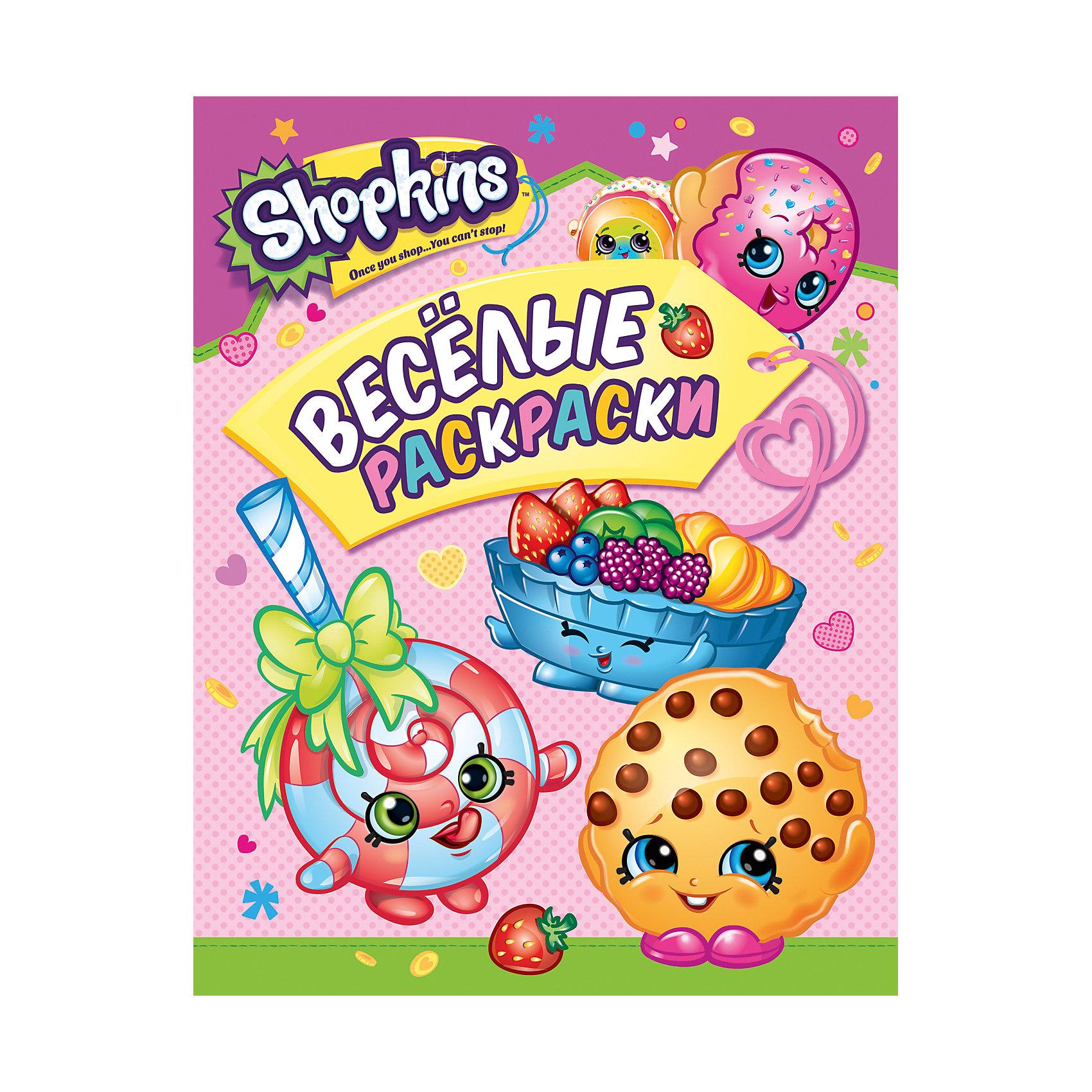 Веселые раскраски, цвет розовый, ShopkinsДобро пожаловать в веселую компанию Шопкинс! Проведи время с пользой: раскрашивай героев любимого мультсериала и отвечай на вопросы. А если тебе что-то покажется забавным, то смейся от души!&#13;<br>Черно-белая раскраска по мотивам мультика Шопкинс на каждой странице содержит вопросы и задания для развития внимания, мышления и речи малыша.<br><br>Ширина мм: 275<br>Глубина мм: 210<br>Высота мм: 20<br>Вес г: 50<br>Возраст от месяцев: -2147483648<br>Возраст до месяцев: 2147483647<br>Пол: Унисекс<br>Возраст: Детский<br>SKU: 5453539