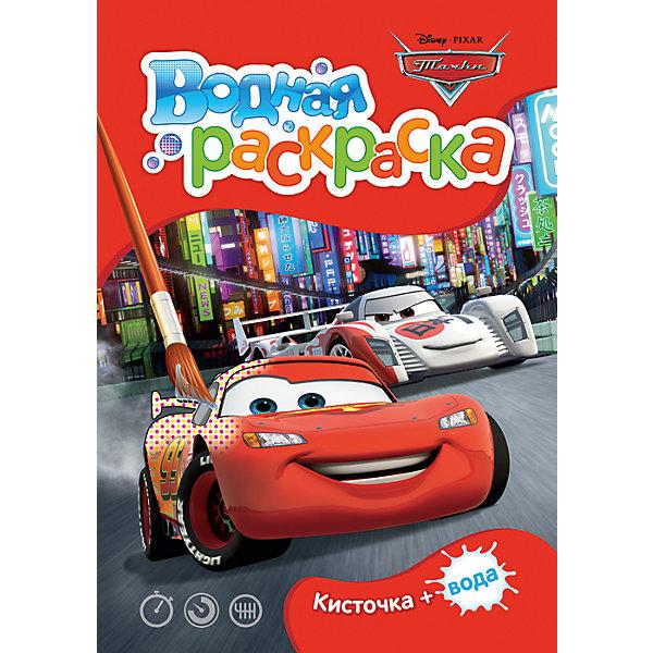 Водная мини- раскраска, Disney CarsВодные раскраски<br>Характеристики:<br>• количество страниц: 8;<br>• размер: 27,5х21х0,2 см;<br>• материал: бумага, картон;<br>• возраст: от 3-х лет;<br>• вес: 50 грамм.<br><br>Молния Маккуин со своими друзьями всегда готовы к веселым приключениям и быстрым гонкам. На страницах мини-раскраски - герои любимого мультфильма.<br><br>Чтобы картина стала яркой, необходимо нанести немного воды с помощью мокрой кисточки. <br><br>На обратной стороне раскраски - черно-белая раскраска. Ребенок сможет раскрасить героев так, как подскажет его фантазия.<br><br>Водную мини- раскраску, Disney Cars, Росмэн можно купить в нашем интернет-магазине.<br>Ширина мм: 210; Глубина мм: 140; Высота мм: 20; Вес г: 27; Возраст от месяцев: -2147483648; Возраст до месяцев: 2147483647; Пол: Унисекс; Возраст: Детский; SKU: 5453551;