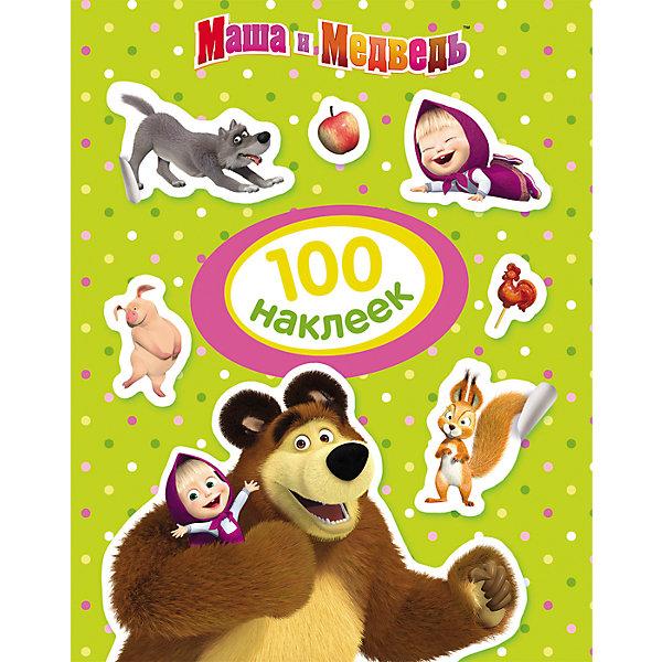 100 наклеек, цвет зеленый, Маша и Медведь.Маша и Медведь<br>Характеристики:<br>• в комплекте: 100 наклеек;<br>• возраст: от 3-х лет;<br>• размер: 20х15х0,2 см;<br>• ISBN: 4680274027451.<br><br>Игра с наклейками - не только веселое, но и полезное занятие. Оно развивает мелкую моторику и воображение.<br><br>В набор входят 100 ярких наклеек с полюбившимися героями мультфильма Маша и Медведь. Ребенок сможет украсить ими свои тетради, блокноты или даже комнату.<br><br>100 наклеек, цвет зеленый, Маша и Медведь, Росмэн можно купить в нашем интернет-магазине.<br><br>Ширина мм: 200<br>Глубина мм: 150<br>Высота мм: 20<br>Вес г: 36<br>Возраст от месяцев: -2147483648<br>Возраст до месяцев: 2147483647<br>Пол: Унисекс<br>Возраст: Детский<br>SKU: 5453552
