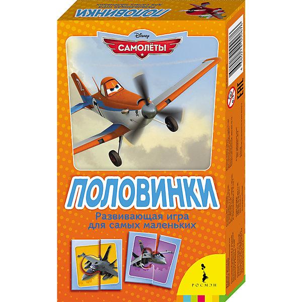 Настольная игра для малышей Половинки, Disney PlanesКниги для развития мышления<br>Характеристики:<br>• количество карточек: 12;<br>• возраст: от 3-х лет;<br>• размер упаковки: 20х12х3,5 см;<br>• вес: 115 грамм.<br><br>«Половинки» - развивающая игра для самых маленьких. В набор входят 12 карточек с изображением персонажей мультфильма Самолеты, разделенных на две половины. В процессе игры ребенку предстоит научиться складывать части, чтобы получилась целая картинка.<br><br>Игра способствует развитию мелкой моторики, логического мышления, координации движений  и внимания.<br><br>Настольную игру для малышей Половинки, Disney Planes, Росмэн можно купить в нашем интернет-магазине.<br><br>Ширина мм: 200<br>Глубина мм: 120<br>Высота мм: 350<br>Вес г: 127<br>Возраст от месяцев: 36<br>Возраст до месяцев: 2147483647<br>Пол: Унисекс<br>Возраст: Детский<br>SKU: 5453556