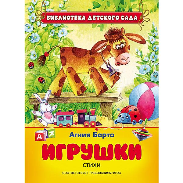 Сказки и стихи для детского сада ИгрушкиСтихи<br>Характеристики:<br>• автор: А. Барто;<br>• иллюстрации: цветные;<br>• переплёт: твёрдый;<br>• формат: 22,5х16,5 см;<br>• вес: 200 грамм;<br>• ISBN: 9785353076889.<br><br>В сборник «Игрушки» вошли самые любимые стихи известной писательницы Агнии Барто. Стихи легко запоминаются и понятны даже для самых маленьких. Книга дополнена яркими иллюстрациями, с которыми читать еще интереснее.<br><br>Сказки и стихи для детского сада Игрушки, Rosman (Росмэн) можно купить в нашем интернет-магазине.<br><br>Ширина мм: 222<br>Глубина мм: 165<br>Высота мм: 80<br>Вес г: 213<br>Возраст от месяцев: 36<br>Возраст до месяцев: 2147483647<br>Пол: Унисекс<br>Возраст: Детский<br>SKU: 5453570