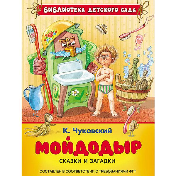 Сказки и загадки  для детского сада МойдодырПотешки, скороговорки, загадки<br>Характеристики:<br>• количество страниц: 48;<br>• автор: К.И. Чуковский;<br>• иллюстраторы: С. Набутский, И Якимова, И. Зуева;<br>• иллюстрации: цветные;<br>• переплёт: твёрдый;<br>• формат: 22,3х17,8 см;<br>• вес: 200 грамм;<br>• ISBN: 9785353071501.<br><br>Корней Иванович Чуковский - один из известнейших детских поэтов и писателей. Сложно представить ребенка, не знакомого с его произведениями.<br><br>В сборник «Мойдодыр» вошли любимейшие произведения нескольких поколений детей: «Краденое солнце», «Тараканище», «Мойдодыр». Кроме стихотворных сказок, в сборнике есть интересные загадки в стихотворной форме. <br><br>Издание оформлено яркими иллюстрациями.<br><br>Сказки и загадки  для детского сада Мойдодыр, Rosman (Росмэн) можно купить в нашем интернет-магазине.<br>Ширина мм: 223; Глубина мм: 170; Высота мм: 80; Вес г: 204; Возраст от месяцев: 36; Возраст до месяцев: 2147483647; Пол: Унисекс; Возраст: Детский; SKU: 5453574;