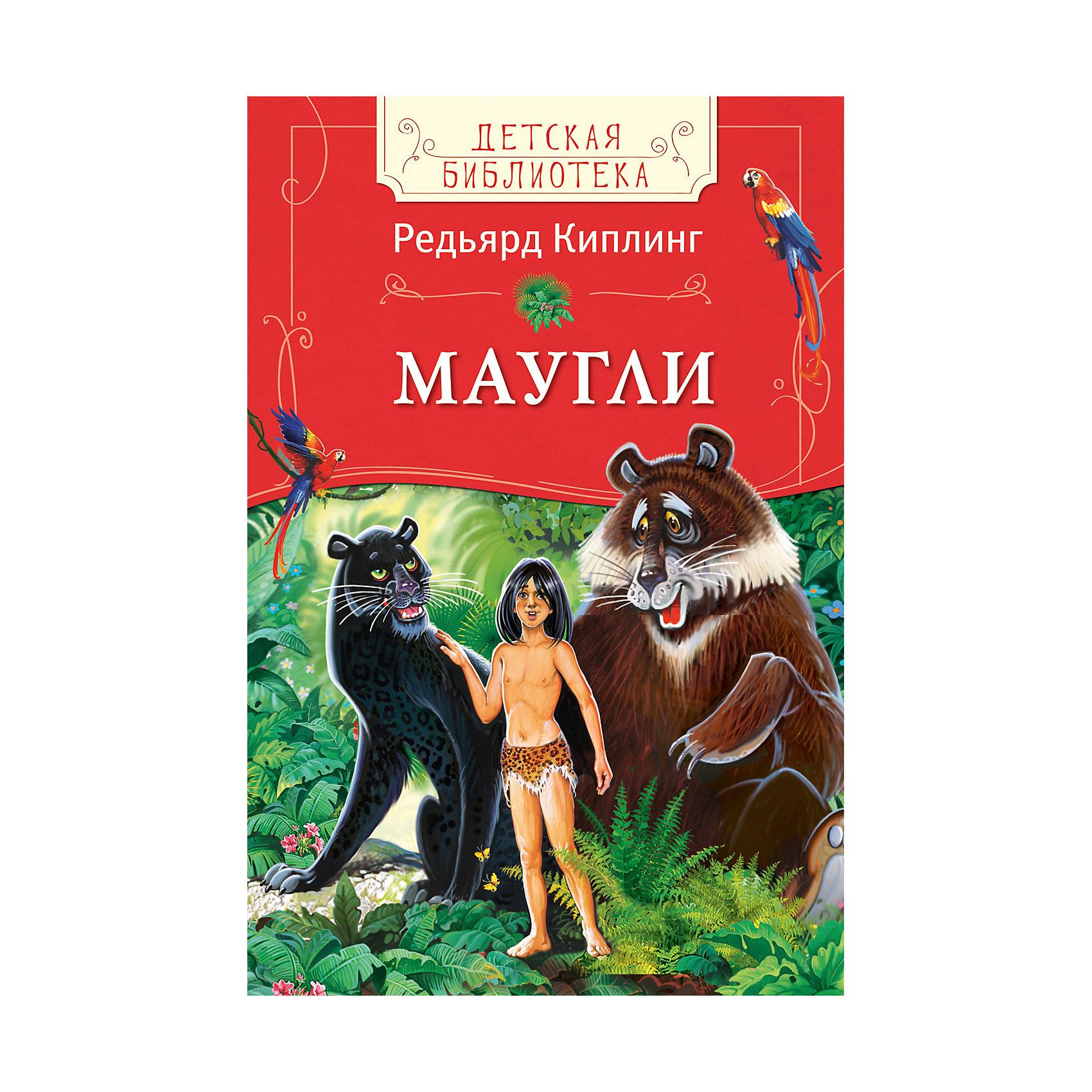 Книжка МауглиРосмэн<br>В этой книге вы сможете прочитать краткий пересказ историй о мальчике Маугли - персонаже знаменитой Книги джунглей Редьярда Киплинга: о его детстве, о борьбе с коварным тигром Шер-Ханом, о дружбе со старым медведем Балу, удавом Каа и черной пантерой Багирой.<br><br>Ширина мм: 224<br>Глубина мм: 142<br>Высота мм: 70<br>Вес г: 152<br>Возраст от месяцев: 36<br>Возраст до месяцев: 2147483647<br>Пол: Унисекс<br>Возраст: Детский<br>SKU: 5453576