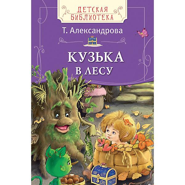 Книжка Кузька в лесуСказки<br>Характеристики:<br>• количество страниц: 48;<br>• автор: Т. Александрова;<br>• художник: Н. Субочева;<br>• иллюстрации: цветные;<br>• переплёт: твёрдый;<br>• формат: 22,1х14,5х0,7 см;<br>• вес: 136 грамм;<br>• ISBN: 9785353082385.<br><br>Книжка «Кузька в лесу» познакомит ребенка с увлекательными приключениями домовенка Кузи. Кузя - веселый малыш. Он никогда не унывает и всегда находит выход из ситуации. Он знакомится с медведем, лисой, пнем Диадохом и попадает в разные нестандартные ситуации. Цветные иллюстрации сделают чтение еще интереснее.<br><br>Книжку Кузька в лесу, Rosman (Росмэн) можно купить в нашем интернет-магазине.<br>Ширина мм: 221; Глубина мм: 145; Высота мм: 70; Вес г: 136; Возраст от месяцев: 36; Возраст до месяцев: 2147483647; Пол: Унисекс; Возраст: Детский; SKU: 5453577;
