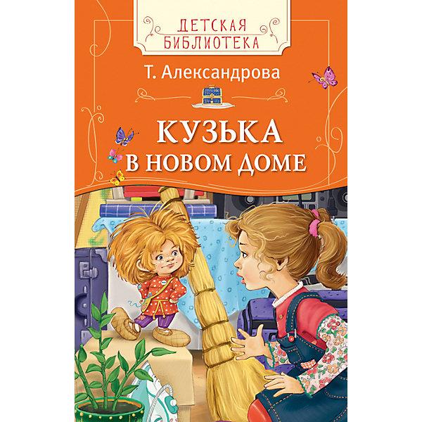 Книжка Кузька в новом домеСказки<br>Характеристики:<br>• количество страниц: 48;<br>• автор: Т. Александрова;<br>• художник: Н. Субочева;<br>• иллюстрации: цветные;<br>• переплёт: твёрдый;<br>• формат: 22,1х14,5х0,7 см;<br>• вес: 124 грамма;<br>• ISBN: 9785353082378.<br><br>Добрый домовенок Кузя - любимый образ многих поколений детей. Произведение Татьяны Александровой расскажет юным читателям о приключениях Кузи, знакомстве с девочкой Наташей и жизни на новом месте.<br><br>Издание оформлено красочными иллюстрациями Н. Субочевой.<br><br>Книжку Кузька в новом доме, Rosman (Росмэн) можно купить в нашем интернет-магазине.<br><br>Ширина мм: 221<br>Глубина мм: 145<br>Высота мм: 70<br>Вес г: 124<br>Возраст от месяцев: 36<br>Возраст до месяцев: 2147483647<br>Пол: Унисекс<br>Возраст: Детский<br>SKU: 5453578
