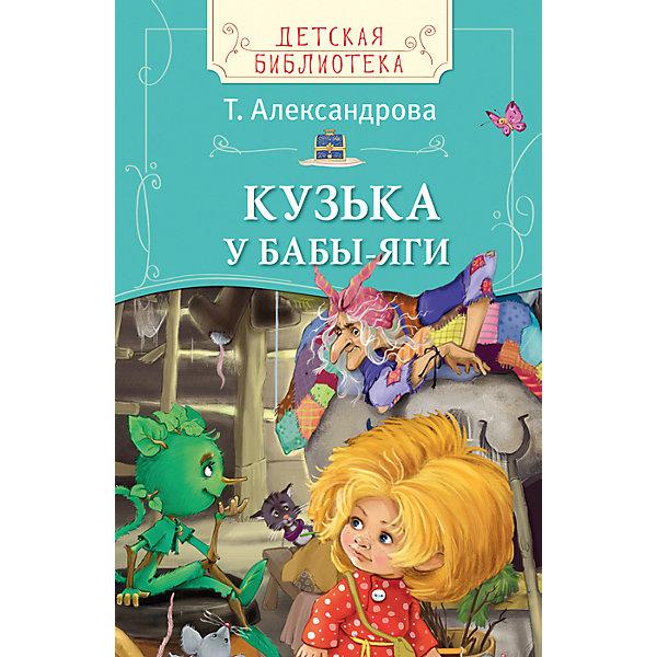 Книжка Кузька у Бабы ЯгиСказки<br>Характеристики:<br>• количество страниц: 80;<br>• автор: Т. Александрова;<br>• художник: Н. Субочева;<br>• иллюстрации: цветные;<br>• переплёт: твёрдый;<br>• формат: 22,1х14,5х0,7 см;<br>• вес: 164 грамма;<br>• ISBN: 9785353082439.<br><br>Домовенок Кузя - озорной и добрый персонаж. Он всегда попадает в интересные и веселые ситуации. На этот раз Кузя отправится в лес, познакомится с бабой Ягой и жителями леса. Такое приключение не оставит ребенка равнодушным.<br><br>Сказка дополнена красочными иллюстрациями художницы Н. Субочевой.<br><br>Книжку Кузька у Бабы Яги, Rosman (Росмэн) можно купить в нашем интернет-магазине.<br>Ширина мм: 221; Глубина мм: 145; Высота мм: 80; Вес г: 161; Возраст от месяцев: 36; Возраст до месяцев: 2147483647; Пол: Унисекс; Возраст: Детский; SKU: 5453579;