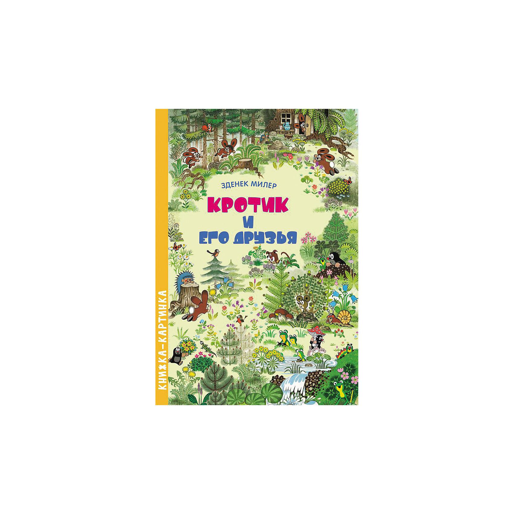 Книжка с картинками Кротик и его друзьяКниги с окошками<br>Характеристики:<br>• количество страниц: 10;<br>• автор: Зденек Милер;<br>• иллюстрации: цветные;<br>• переплёт: твёрдый;<br>• формат: 32х22х0,8 см;<br>• вес: 310 грамм;<br>• ISBN: 9785353082002.<br><br>Кротик - главный персонаж известного чешского мультфильма. Из книги автора Зденека Милера читатель узнает о приключениях крота и его друзей, живущих в лесу. Яркие иллюстрации делают книгу еще привлекательнее для малышей.<br><br>Книжка с картинками Кротик и его друзья, Rosman (Росмэн) можно купить в нашем интернет-магазине.<br><br>Ширина мм: 320<br>Глубина мм: 220<br>Высота мм: 80<br>Вес г: 310<br>Возраст от месяцев: -2147483648<br>Возраст до месяцев: 2147483647<br>Пол: Унисекс<br>Возраст: Детский<br>SKU: 5453584