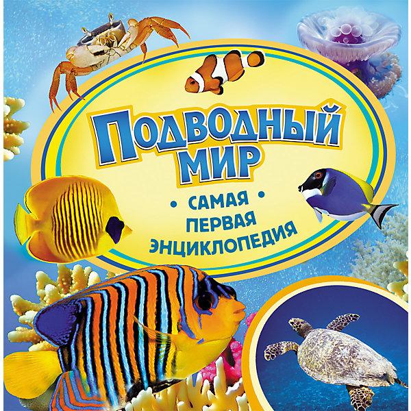 Самая первая энциклопедия Подводный мирЭнциклопедии<br>Характеристики:<br>• количество страниц: 36;<br>• иллюстрации: цветные;<br>• переплёт: твёрдый;<br>• формат: 22х22х0,6 см;<br>• вес: 178 грамм;<br>• ISBN: 9785353059646.<br><br>Энциклопедия «Подводный мир» содержит много интересной информации и жителях и особенностях подводного мира. В ней малыш найдет ответы на все вопросы об окружающем мире, узнает познавательные факты и прочитает интересные рассказы.<br><br>Понятное изложение и красочные картинки сделают энциклопедию любимой книгой любознательного малыша.<br><br>Самую первую энциклопедию Подводный мир, Rosman (Росмэн) можно купить в нашем интернет-магазине.<br>Ширина мм: 225; Глубина мм: 225; Высота мм: 70; Вес г: 295; Возраст от месяцев: 36; Возраст до месяцев: 2147483647; Пол: Унисекс; Возраст: Детский; SKU: 5453593;