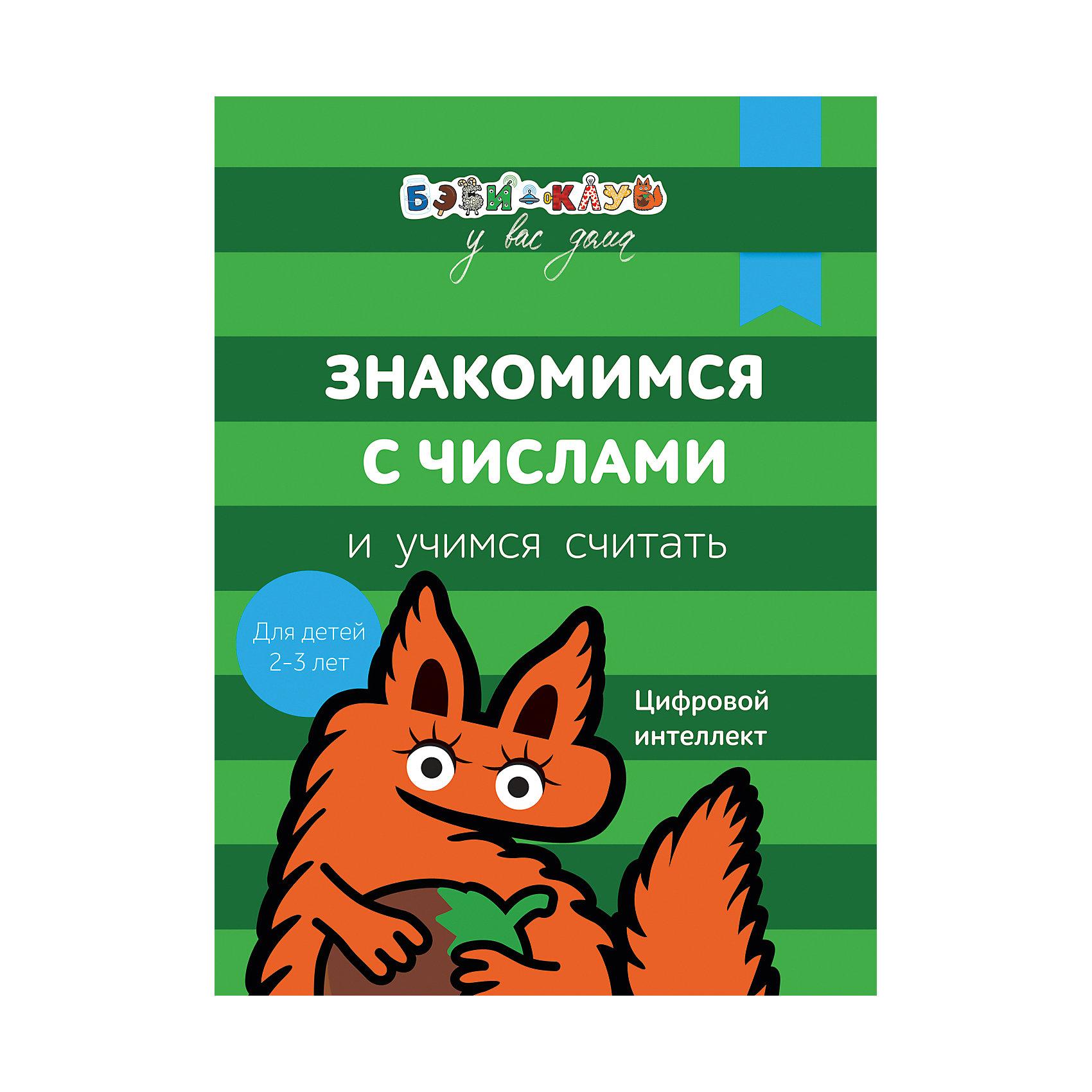 Развиваем речь и учимся читать, Бэби-клуб у вас домаКниги для развития речи<br>Характеристики:<br>• количество страниц: 32;<br>• возраст: от 2-х лет;<br>• иллюстрации: цветные;<br>• переплёт: твёрдый;<br>• формат:27,5х21,3х0,5 см;<br>• вес: 211 грамм;<br>• ISBN: 9785353082910.<br><br>Развивающее пособие «Развиваем речь и учимся читать» разработано специалистами сети детских центров «Бэби-клуб».  Подходит для обучения дома и в детских учреждениях.<br><br>Книга познакомит малыша с цифрами, числами, простейшими арифметическими действиями и основами математики. Кроме того, занятия по данной методике способствуют развитию речи.<br><br>Все задания представлены в игровой форме и дополнены приятными иллюстрациями.<br><br>Для родителей предусмотрены практические рекомендации по обучению.<br><br>Книгу Знакомимся с числами и учимся считать для детей 2-3 лет, Rosman (Росмэн) можно купить в нашем интернет-магазине.<br><br>Ширина мм: 275<br>Глубина мм: 212<br>Высота мм: 40<br>Вес г: 150<br>Возраст от месяцев: 24<br>Возраст до месяцев: 36<br>Пол: Унисекс<br>Возраст: Детский<br>SKU: 5453602