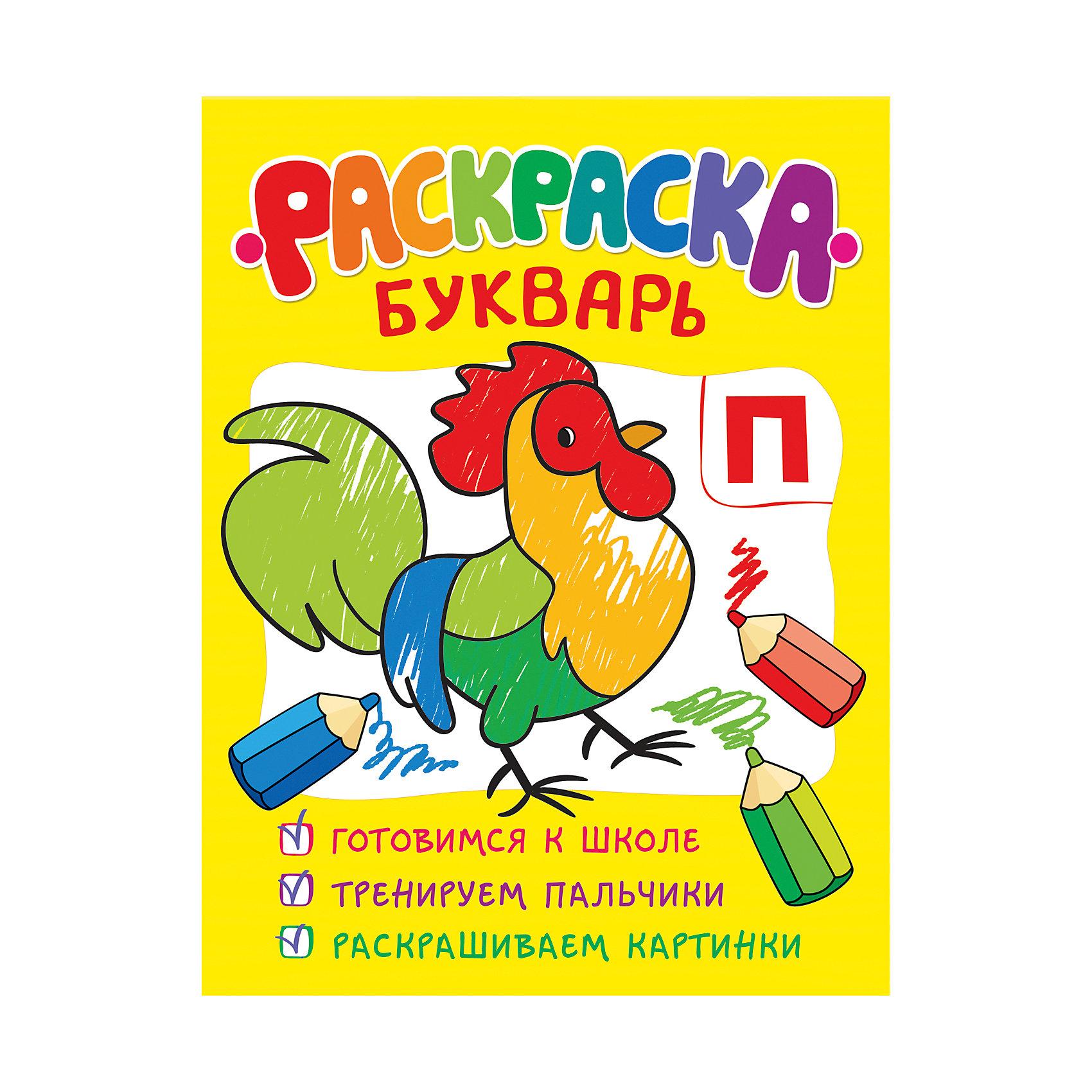 Раскраска-букварьРаскраска-букварь входит в серию обучающих раскрасок, подготовленных специально для того, чтобы в игровой форме познакомить детей с важнейшими развивающими темами. &#13;<br>Перед вами не просто раскраска, это первый шаг к освоению базового навыка – чтения. Раскрашивая картинки, ребёнок запомнит буквы, научится поДетская библиотекаирать к ним слова, а вместе с этим разовьет мелкую моторику. Яркие образы букв, прочно связанные с изображениями, останутся в памяти надолго.&#13;<br>Созданные с учетом психологических особенностей детей, раскраски станут верным помощником в развитии ребенка.<br><br>Ширина мм: 255<br>Глубина мм: 196<br>Высота мм: 30<br>Вес г: 168<br>Возраст от месяцев: 36<br>Возраст до месяцев: 2147483647<br>Пол: Унисекс<br>Возраст: Детский<br>SKU: 5453606