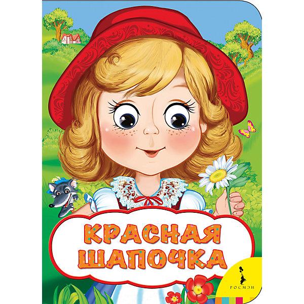 Книжка Красная шапочкаПервые книги малыша<br>Характеристики:<br>• количество страниц: 8;<br>• иллюстрации: цветные;<br>• переплёт: твердый;<br>• формат: 22х16х0,5 см;<br>• вес: 100 грамм;<br>• ISBN: 9785353082651.<br><br>Книга «Красная шапочка» расскажет юному читателю о приключениях маленькой девочки, которая очень хотела угостить свою бабушку вкусными пирожками. Неожиданная встреча с волком изменит планы девочки, но Красная Шапочка всегда найдет выход из неприятной ситуации.<br><br>Простые и понятные фразы помогут ребенку с легкостью запомнить и выучить сказку.<br><br>Книга дополнена яркими иллюстрациями и двигающимися глазками.<br><br>Книжку Красная шапочка, Rosman (Росмэн) можно купить в нашем интернет-магазине.<br>Ширина мм: 220; Глубина мм: 160; Высота мм: 50; Вес г: 122; Возраст от месяцев: -2147483648; Возраст до месяцев: 2147483647; Пол: Унисекс; Возраст: Детский; SKU: 5453619;