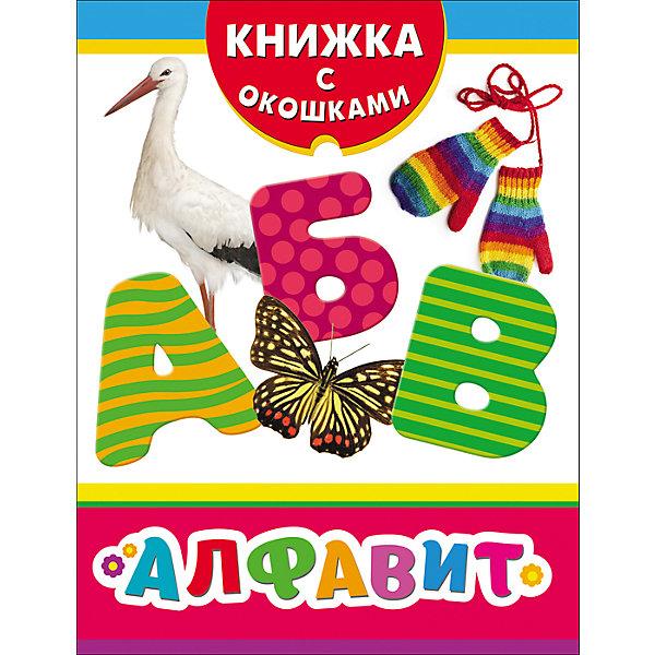 Книжка с окошками АлфавитКниги с окошками<br>Характеристики:<br>• количество страниц: 12;<br>• иллюстрации: цветные;<br>• переплёт: твердый;<br>• формат: 22х17х0,7 см;<br>• вес: 185 грамм;<br>• ISBN: 9785353081968.<br><br>Книга «Алфавит» - очень яркая и интересная. Она поможет родителям рассказать ребенку о буквах в игровой форме. Кроме полезной информации, на страницах книги есть интересные и понятные задания.<br><br>Чтобы проверить правильность ответа, нужно приоткрыть створку окошка с вопросом.<br><br>Занятия по книге помогут развить память, мышление и внимание.<br><br>Книжку с окошками Алфавит, Rosman (Росмэн) можно купить в нашем интернет-магазине.<br><br>Ширина мм: 220<br>Глубина мм: 170<br>Высота мм: 70<br>Вес г: 185<br>Возраст от месяцев: -2147483648<br>Возраст до месяцев: 2147483647<br>Пол: Унисекс<br>Возраст: Детский<br>SKU: 5453625