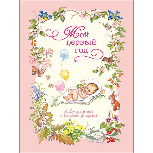 Фотоальбом Мой первый год, цвет розовыйАльбомы для новорожденного<br>Характеристики:<br>• количество фотографий: 16;<br>• размер фотографий: 10х15, 13х18 см;<br>• цвет: розовый;<br>• переплёт: твердый;<br>• размер: 28,4х21,2 см;<br>• вес: 395 грамм;<br>• ISBN: 9785353082507.<br><br>Фотоальбом «Мой первый год» поможет родителям сохранить теплые воспоминания из жизни любимого малыша. В фотоальбом можно поместить 16 фотографий размером 10х15 и 13х18 сантиметров.<br><br>Альбом дополнен специальными строками, в которые родители смогут вписать рост и вес малыша, его любимые занятия, сроки прорезывания первых зубов, генеалогическое древо и многое другое.<br><br>Когда малыш подрастет, он с радостью посмотрит самые приятные моменты из своего детства вместе с родителями.<br><br>Фотоальбом Мой первый год, цвет розовый,  Rosman (Росмэн) можно купить в нашем интернет-магазине.<br>Ширина мм: 284; Глубина мм: 212; Высота мм: 80; Вес г: 395; Возраст от месяцев: -2147483648; Возраст до месяцев: 2147483647; Пол: Женский; Возраст: Детский; SKU: 5453642;