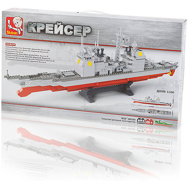 Конструктор Корабль Крейсер, 883 детали, SlubanПластмассовые конструкторы<br>Конструктор Корабль Крейсер, 883 детали, Sluban (Слубан)<br><br>Характеристики:<br><br>• возраст: от 6 лет<br>• копия крейсера в масштабе 1:350<br>• количество деталей: 883<br>• материал: пластик<br>• размер упаковки: 9х35,5х62 см<br>• вес: 1670 грамм<br><br>С конструктором Sluban ребенок сможет почувствовать себя капитаном корабля. Только настоящий отважный капитан сможет собрать уменьшенную копию крейсера из 883 деталей. Крейсер представлен в масштабе 1:350. Игра с конструктором развивает мелкую моторику, усидчивость и логическое мышление.<br><br>Конструктор Корабль Крейсер, 883 детали, Sluban (Слубан) вы можете купить в нашем интернет-магазине.<br>Ширина мм: 620; Глубина мм: 355; Высота мм: 90; Вес г: 1670; Возраст от месяцев: 72; Возраст до месяцев: 2147483647; Пол: Мужской; Возраст: Детский; SKU: 5453745;