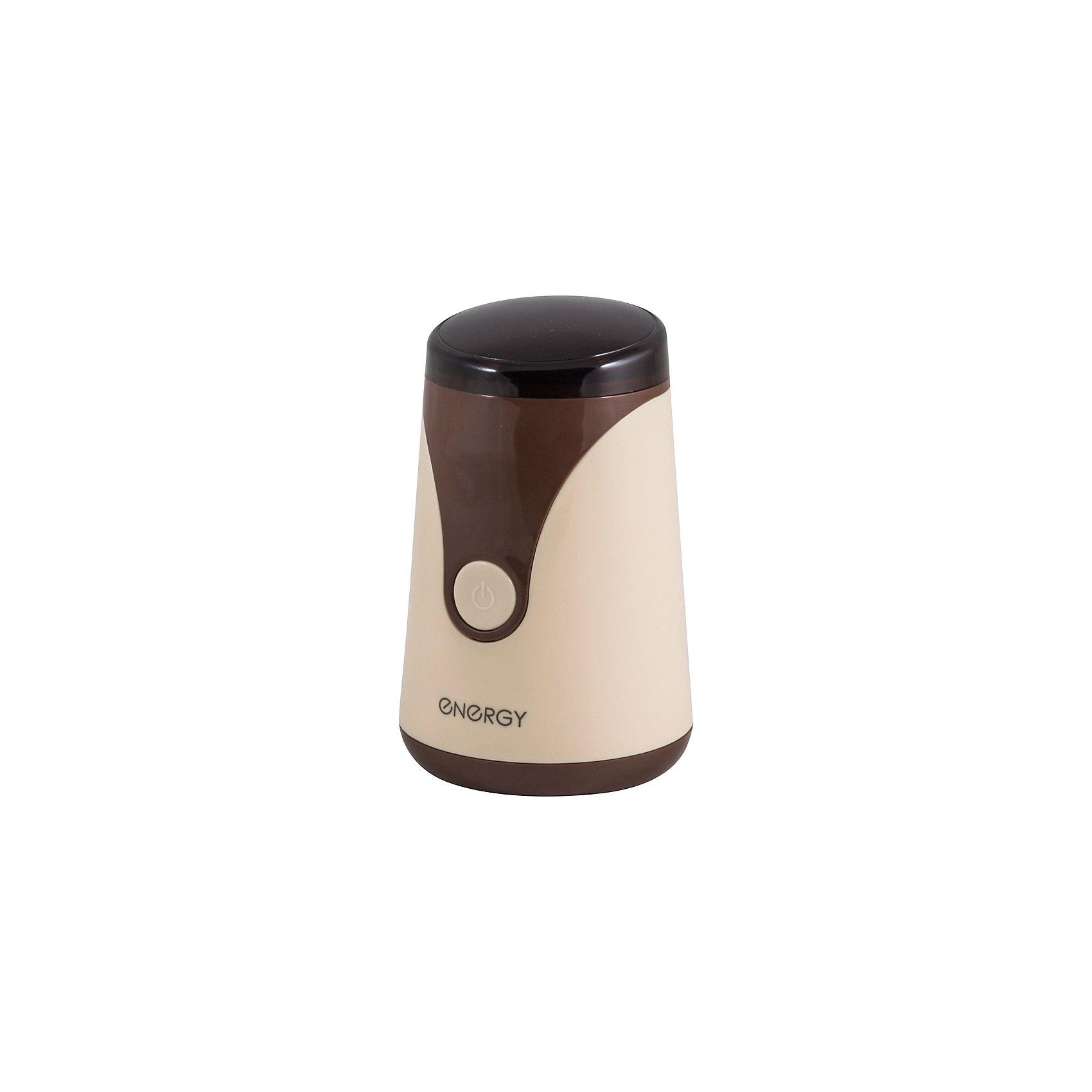 Кофемолка EN-106 цвет, ENERGY, коричневыйБытовая техника для кухни<br>Кофемолка EN-106, ENERGY (Энерджи), коричневый<br><br>Характеристики:<br><br>• ножи из нержавеющей стали<br>• импульсный режим работы<br>• защита от случайного включения<br>• емкость 50 грамм<br>• мощность: 150 Вт<br>• частота: 50 Гц<br>• напряжение: 220-240 В<br>• цвет: коричневый<br>• материал: металл, пластик, кабель<br><br>Каждый любитель свежесваренного кофе по достоинству оценит кофемолку EN-106 от ENERGY. Практичный и компактный дизайн позволяет удобно расположить кофемолку на кухне, не занимая большое пространство. Ножи изготовлены из нержавеющей стали. Чаша вмешает 50 грамм зернового кофе. Кофемолка оснащена защитой от случайного включения. Мощность кофемолки - 150 Вт.<br><br>Кофемолку EN-106, ENERGY (Энерджи), коричневый вы можете купить в нашем интернет-магазине.<br><br>Ширина мм: 130<br>Глубина мм: 130<br>Высота мм: 190<br>Вес г: 768<br>Возраст от месяцев: 216<br>Возраст до месяцев: 1188<br>Пол: Унисекс<br>Возраст: Детский<br>SKU: 5454012