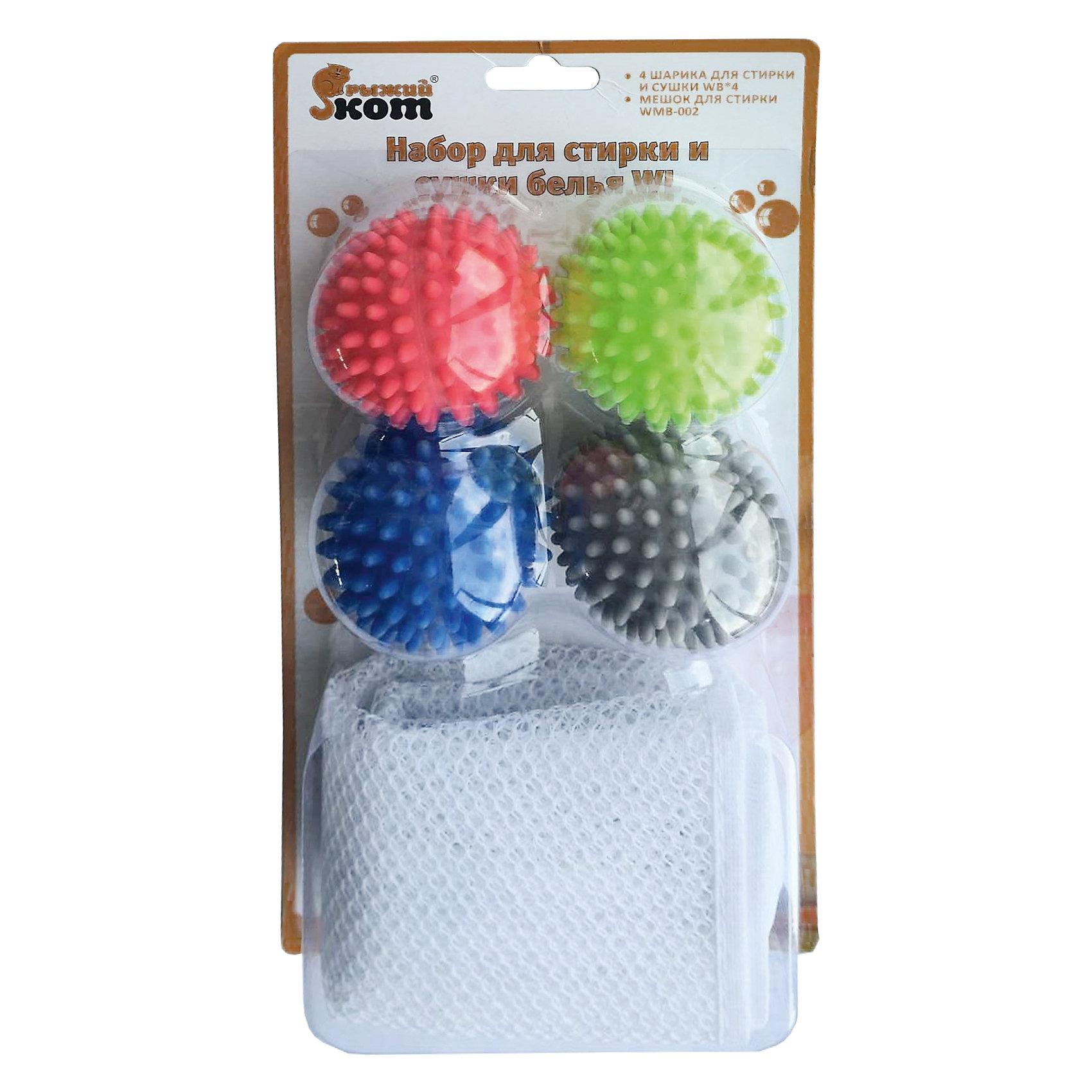 Набор для стирки и сушки белья WL, Рыжий котВанная комната<br>Набор для стирки и сушки белья WL, Рыжий кот<br><br>Характеристики:<br><br>• в комплекте: шарики для стирки и сушки (4 шт.), мешок для стирки с молнией<br>• шарики придают белью мягкость, уменьшают механическое воздействие и препятствуют образованию катышек<br>• мешок препятствует деформации белья<br>• диаметр шарика: 6 см<br>• размер мешка: 50х60 см<br>• плотность сетки мешка: 35 г/см2<br>• материал: пластик, полиэстер<br><br>Набор WL позаботится о вашем белье во время стирки. В комплект входят четыре шарика и мешок для сушки. Шарики можно использовать для стирки и сушки белья. Они уменьшают механическое воздействие при стирке, придают белью мягкость и препятствуют образованию катышек. Мешок для стирки имеет молнию и сетчатую поверхность. Он поможет избежать деформации белья при стирке в стиральной машине.<br><br>Набор для стирки и сушки белья WL, Рыжий кот можно купить в нашем интернет-магазине.<br><br>Ширина мм: 320<br>Глубина мм: 170<br>Высота мм: 70<br>Вес г: 267<br>Возраст от месяцев: 216<br>Возраст до месяцев: 1188<br>Пол: Унисекс<br>Возраст: Детский<br>SKU: 5454099