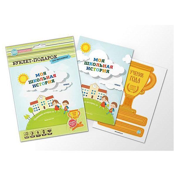 Буклет-заготовка Моя школьная история, Cuten CleverДетские предметы интерьера<br>Буклет-заготовка Моя школьная история, Cuten Clever.<br><br>Характеристики:<br><br>• Материал: картон, бумага<br>• Размер упаковки: 24х17 см.<br><br>Школьная история на целый год, написанная и нарисованная ребенком с помощью родителей, станет важной страничкой семейной истории. Когда ребенок вырастет, будет интересно вспоминать о чудесном времени, проведенном в школе, своих любимых друзей, учителей, предметы, увлечения. <br><br>В наборе красочный буклет-заготовка для заполнения, который поможет в увлекательной форме сохранить главные школьные события и достижения за один учебный год. Заполните 2 странички буклета в начале и 2 странички в конце учебного года, и Вы соберете школьную историю ребенка за целый ученый год.<br><br>Буклет-заготовку Моя школьная история, Cuten Clever можно купить в нашем интернет-магазине.<br>Ширина мм: 241; Глубина мм: 172; Высота мм: 50; Вес г: 50; Возраст от месяцев: 72; Возраст до месяцев: 2147483647; Пол: Унисекс; Возраст: Детский; SKU: 5454170;