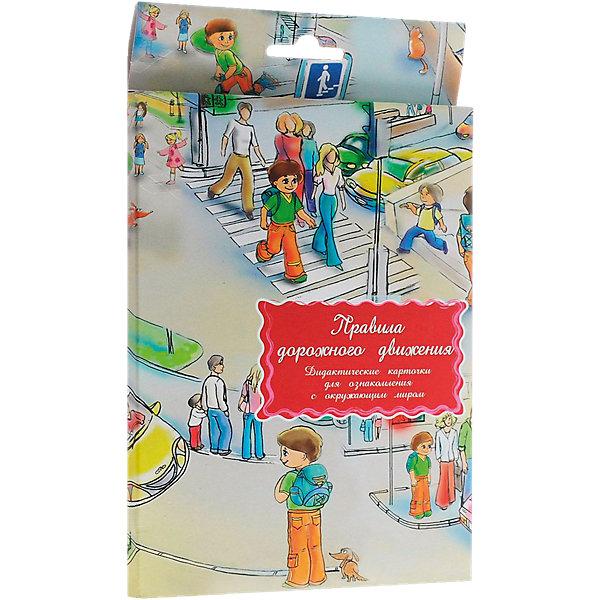Дидактические карточки Правила дорожного движения, Маленький генийОбучающие карточки<br>Дидактические карточки Правила дорож. движения, Маленький гений.<br><br>Характеристики:<br><br>• Художник: Кочетова Е.<br>• Издательство: Маленький Гений-Пресс<br>• Жанр: Карточные игры для детей, Развитие общих способностей<br>• Количество карточек: 16<br>• Размер карточек: 25х15 см.<br>• Материал: картон<br>• Упаковка: картонный блистер с европодвесом<br>• Размер упаковки: 25,2х15,1х1 см.<br>• Вес: 148 гр.<br><br>Дидактические карточки Правила дорожного движения расскажут малышу о том, как вести себя на дороге. С помощью наглядных картинок и дополнительных, не слишком утомительных текстов к ним, ваш ребенок выучит правила дорожного движения. В набор входит две группы карточек, иллюстрирующих правила МОЖНО (зеленые) и НЕЛЬЗЯ (красные). <br><br>Например, Нельзя переходить дорогу на красный и желтый свет - красная карточка, Переходи дорогу только на зеленый сигнал светофора - зеленая карточка. Дидактические карточки отличает красочность, фотографическая «натуральность» изображения. Разглядывая карточки, играя с ними, ребенок не только обогатит свой багаж знаний об окружающем мире, но и научится составлять предложения, беседовать по картинкам, классифицировать и систематизировать предметы. <br><br>Кроме того, с подобными карточками можно придумать множество интереснейших игр! Карточки рекомендуются родителям для познавательных игр с детьми и занятий по методике Глена Домана. Дидактические детские карточки могут использоваться в индивидуальной и групповой работе логопедами, психологами, воспитателями детских садов, учителями начальных классов.<br><br>Дидактические карточки Правила дорож. движения, Маленький гений можно купить в нашем интернет-магазине.<br><br>Ширина мм: 150<br>Глубина мм: 90<br>Высота мм: 90<br>Вес г: 200<br>Возраст от месяцев: 36<br>Возраст до месяцев: 84<br>Пол: Унисекс<br>Возраст: Детский<br>SKU: 5454173