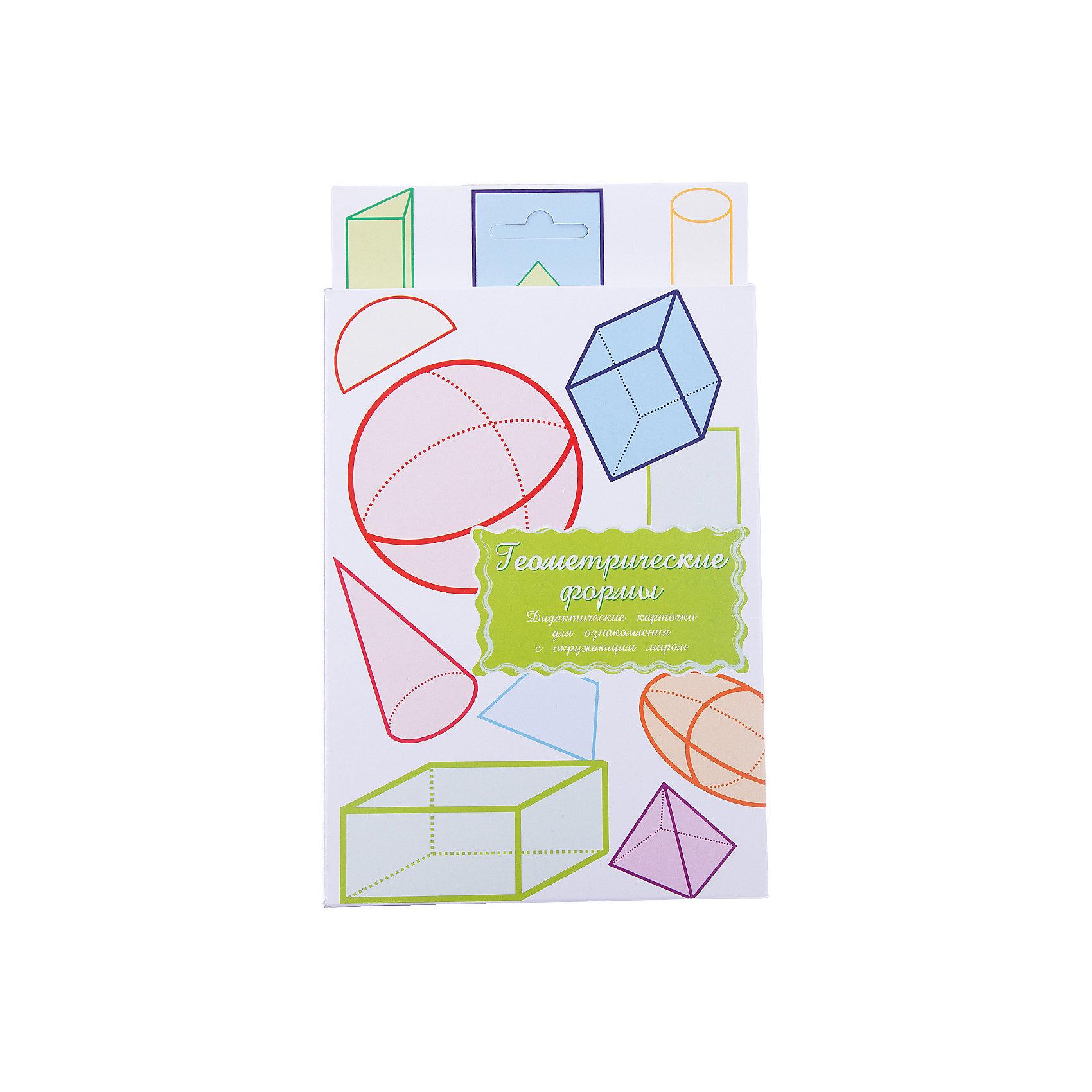 Дидактические карточки Геометрические формы, Маленький генийОбучающие карточки<br>Дидактические карточки Геометрические формы, Маленький гений.<br><br>Характеристики:<br><br>• Количество карточек: 16<br>• Размер карточек: 25х15 см.<br>• Материал: картон<br>• Упаковка: картонный блистер с европодвесом<br>• Размер упаковки: 25,2х15,1х1 см.<br><br>Дидактические карточки с крупными яркими картинками познакомят малыша с геометрическими фигурами: треугольником, овалом, прямоугольником, кругом, полукругом, шаром, эллипсоидом, ромбом, квадратом, пирамидой, конусом, призмой, трапецией, цилиндром, параллелепипедом, кубом. В набор входит 16 карточек. На одной стороне каждой карточки изображена фигура, а на обратной стороне дано ее описание: внешний вид, интересные факты. Совсем маленькому ребенку можно просто показывать карточки и называть фигуры. Когда он запомнит их, можно просить его найти карточку с той или иной фигурой или назвать фигуру, которую Вы ему показываете. <br><br>Старшим детям читайте описания на обороте карточки. Предложите разделить карточки на две группы — с плоскими и объемными фигурами. Рисуйте с ребенком фигуры на листе бумаги, находите объемные геометрические тела среди предметов домашнего обихода. Попросите ребенка подобрать для объемных геометрических тел плоские геометрические фигуры. Если ребенок учится читать, можно отрезать названия и, перемешав, предложить ребенку подобрать картинки к названиям. <br><br>С карточками можно организовать и множество игр на развитие внимания, логического мышления и памяти. Игра «Четвертый лишний»: из четырех карточек, одна из которых отличается от трех других, ребенок должен выбрать лишнюю и объяснить свой выбор. Выложите несколько карточек, затем поменяйте что-нибудь. Ребенок должен определить, что изменилось. <br><br>Разглядывая карточки, играя с ними, ваш малыш не только обогатит свой багаж знаний об окружающем мире, но и научится составлять предложения, беседовать по картинкам, классифицировать и систематизировать