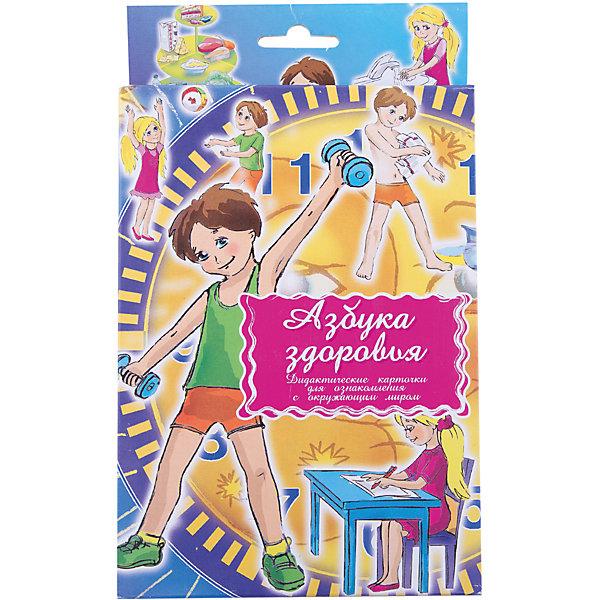 Дидактические карточки Азбука здоровья, Маленький генийОбучающие карточки<br>Дидактические карточки Азбука здоровья, Маленький гений.<br><br>Характеристики:<br><br>• Художник: Кочетова Е.<br>• Количество карточек: 16<br>• Размер карточек: 25х15 см.<br>• Материал: картон<br>• Упаковка: картонный блистер с европодвесом<br>• Размер упаковки: 25,2х15,1х1 см.<br><br>Дидактические карточки с крупными яркими картинками познакомят малыша с некоторыми самыми необходимыми правилами, которые нужно соблюдать, чтобы быть здоровым. В набор входит 16 карточек. Например: «Следи за осанкой. Держи спину ровно» или «Умывайся утром и вечером». На обороте карточек дано подробное объяснение правил. <br><br>Сначала внимательно рассмотрите с ребенком картинки. Познакомьте его с правилами. Попросите его самого объяснить, зачем нужно выполнять это правило, а затем прочитайте текст на обороте карточки или дайте собственные пояснения. Когда ребенок запомнит правила, можно поиграть с карточками. Например, вы озвучиваете правило, а ребенок должен найти соответствующую ему карточку. Или вы показываете карточку, а ребенок должен озвучить правило и объяснить его. <br><br>Используйте полученные знания на практике, в повседневной жизни. Если какое-то правило в Вашей семье не соблюдается, обсудите с ребенком причины и постарайтесь ввести его в обиход. Обсуждая вредные привычки, будьте очень деликатны, ребенок должен быть уверен, что вы его не осудите и всегда поддержите. Обсуждая карточки с ребенком, постарайтесь сформировать у него желание вести здоровый образ жизни. Карточки рекомендуются родителям для познавательных игр с детьми и занятий по методике Глена Домана.<br><br>Дидактические карточки Азбука здоровья, Маленький гений можно купить в нашем интернет-магазине.<br>Ширина мм: 150; Глубина мм: 90; Высота мм: 90; Вес г: 200; Возраст от месяцев: 36; Возраст до месяцев: 84; Пол: Унисекс; Возраст: Детский; SKU: 5454192;