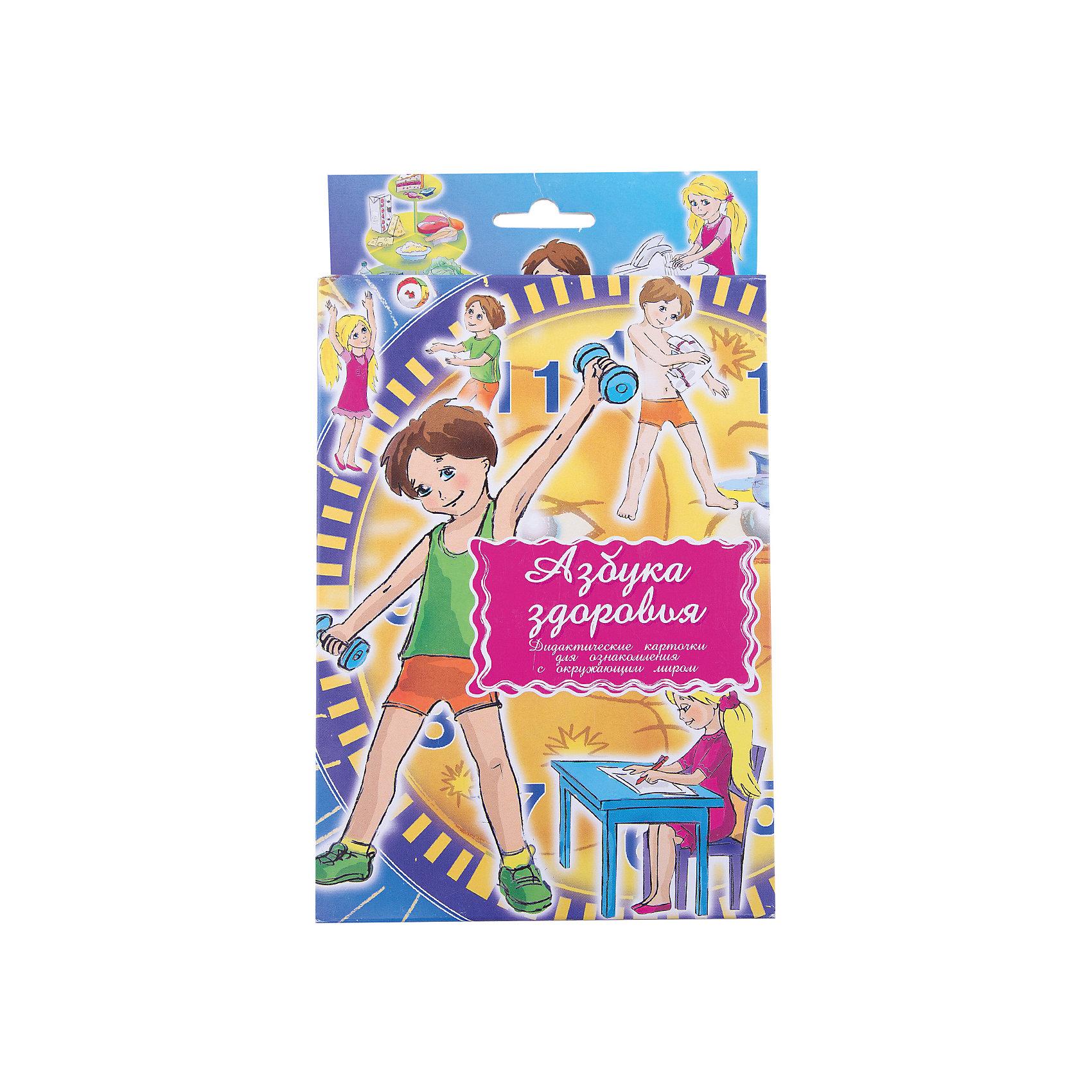 Дидактические карточки Азбука здоровья, Маленький генийОбучающие карточки<br>Дидактические карточки Азбука здоровья, Маленький гений.<br><br>Характеристики:<br><br>• Художник: Кочетова Е.<br>• Количество карточек: 16<br>• Размер карточек: 25х15 см.<br>• Материал: картон<br>• Упаковка: картонный блистер с европодвесом<br>• Размер упаковки: 25,2х15,1х1 см.<br><br>Дидактические карточки с крупными яркими картинками познакомят малыша с некоторыми самыми необходимыми правилами, которые нужно соблюдать, чтобы быть здоровым. В набор входит 16 карточек. Например: «Следи за осанкой. Держи спину ровно» или «Умывайся утром и вечером». На обороте карточек дано подробное объяснение правил. <br><br>Сначала внимательно рассмотрите с ребенком картинки. Познакомьте его с правилами. Попросите его самого объяснить, зачем нужно выполнять это правило, а затем прочитайте текст на обороте карточки или дайте собственные пояснения. Когда ребенок запомнит правила, можно поиграть с карточками. Например, вы озвучиваете правило, а ребенок должен найти соответствующую ему карточку. Или вы показываете карточку, а ребенок должен озвучить правило и объяснить его. <br><br>Используйте полученные знания на практике, в повседневной жизни. Если какое-то правило в Вашей семье не соблюдается, обсудите с ребенком причины и постарайтесь ввести его в обиход. Обсуждая вредные привычки, будьте очень деликатны, ребенок должен быть уверен, что вы его не осудите и всегда поддержите. Обсуждая карточки с ребенком, постарайтесь сформировать у него желание вести здоровый образ жизни. Карточки рекомендуются родителям для познавательных игр с детьми и занятий по методике Глена Домана.<br><br>Дидактические карточки Азбука здоровья, Маленький гений можно купить в нашем интернет-магазине.<br><br>Ширина мм: 150<br>Глубина мм: 90<br>Высота мм: 90<br>Вес г: 200<br>Возраст от месяцев: 36<br>Возраст до месяцев: 84<br>Пол: Унисекс<br>Возраст: Детский<br>SKU: 5454192