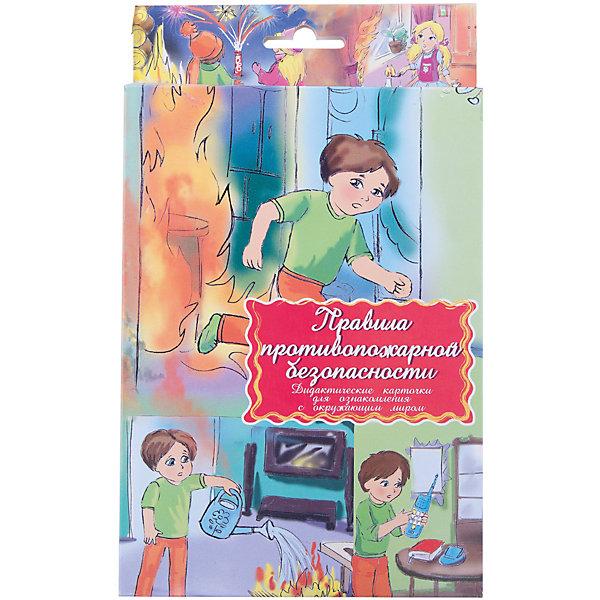 Дидактические карточки Правила пожарной безопасности,Обучающие карточки<br>Дидактические карточки Правила пожарной безопасности, Маленький гений.<br><br>Характеристики:<br><br>• Художник: Кочетова Е.<br>• Количество карточек: 16<br>• Размер карточек: 25х15 см.<br>• Материал: картон<br>• Упаковка: картонный блистер с европодвесом<br>• Размер упаковки: 25,2х15,1х1 см.<br><br>Дидактические карточки с крупными яркими картинками познакомят с некоторыми самыми необходимыми правилами пожарной безопасности. В набор входит 16 карточек, разделенных на две группы, иллюстрирующих противоположные правила – «можно и нужно» (зеленые) и «нельзя» (красные). <br><br>На обороте карточек дано подробное объяснение правил. Ребенок поймет, например, почему нельзя прятаться от огня в шкафу и под кроватью, или что нельзя жечь петарды без присмотра взрослых. Сначала внимательно рассмотрите с ребенком картинки. Познакомьте его с правилами. Попросите его самого объяснить значение правил, а затем прочитайте текст на обороте карточки или дайте собственные пояснения. <br><br>Когда ребенок запомнит правила, можно поиграть с карточками. Например, Вы озвучиваете правило, а ребенок должен найти соответствующую ему карточку. Или Вы показываете карточку, а ребенок должен озвучить правило и объяснить его. Карточки рекомендуются родителям для познавательных игр с детьми и занятий по методике Глена Домана.<br><br>Дидактические карточки Правила пожарной безопасности, Маленький гений можно купить в нашем интернет-магазине.<br>Ширина мм: 150; Глубина мм: 90; Высота мм: 90; Вес г: 200; Возраст от месяцев: 36; Возраст до месяцев: 84; Пол: Унисекс; Возраст: Детский; SKU: 5454194;