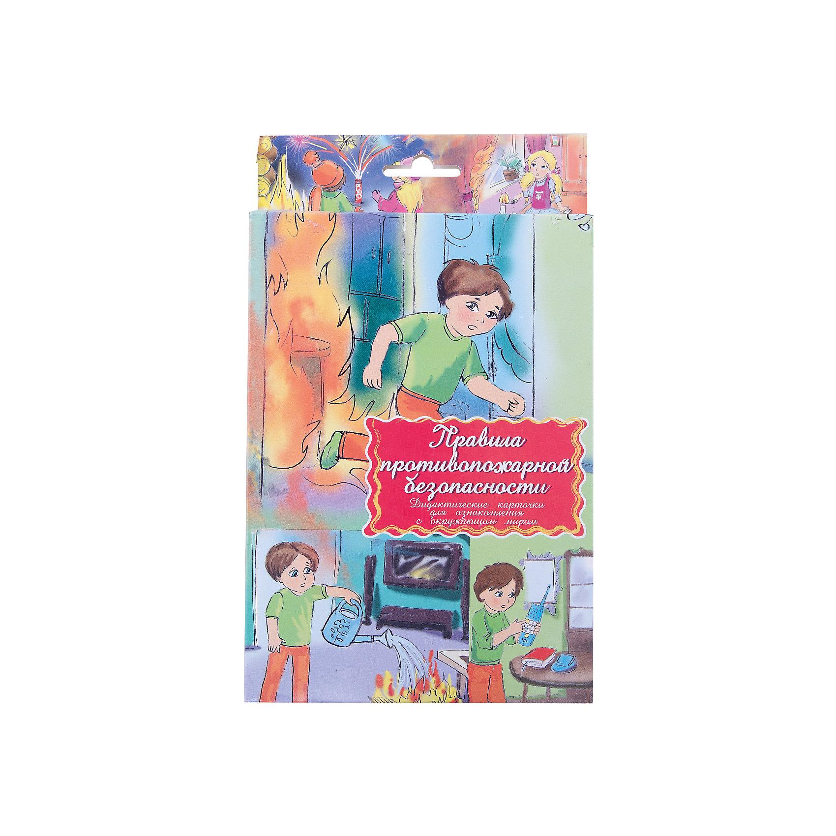 Дидактические карточки Правила пожарной безопасности,Обучающие карточки<br>Дидактические карточки Правила пожарной безопасности, Маленький гений.<br><br>Характеристики:<br><br>• Художник: Кочетова Е.<br>• Количество карточек: 16<br>• Размер карточек: 25х15 см.<br>• Материал: картон<br>• Упаковка: картонный блистер с европодвесом<br>• Размер упаковки: 25,2х15,1х1 см.<br><br>Дидактические карточки с крупными яркими картинками познакомят с некоторыми самыми необходимыми правилами пожарной безопасности. В набор входит 16 карточек, разделенных на две группы, иллюстрирующих противоположные правила – «можно и нужно» (зеленые) и «нельзя» (красные). <br><br>На обороте карточек дано подробное объяснение правил. Ребенок поймет, например, почему нельзя прятаться от огня в шкафу и под кроватью, или что нельзя жечь петарды без присмотра взрослых. Сначала внимательно рассмотрите с ребенком картинки. Познакомьте его с правилами. Попросите его самого объяснить значение правил, а затем прочитайте текст на обороте карточки или дайте собственные пояснения. <br><br>Когда ребенок запомнит правила, можно поиграть с карточками. Например, Вы озвучиваете правило, а ребенок должен найти соответствующую ему карточку. Или Вы показываете карточку, а ребенок должен озвучить правило и объяснить его. Карточки рекомендуются родителям для познавательных игр с детьми и занятий по методике Глена Домана.<br><br>Дидактические карточки Правила пожарной безопасности, Маленький гений можно купить в нашем интернет-магазине.<br><br>Ширина мм: 150<br>Глубина мм: 90<br>Высота мм: 90<br>Вес г: 200<br>Возраст от месяцев: 36<br>Возраст до месяцев: 84<br>Пол: Унисекс<br>Возраст: Детский<br>SKU: 5454194