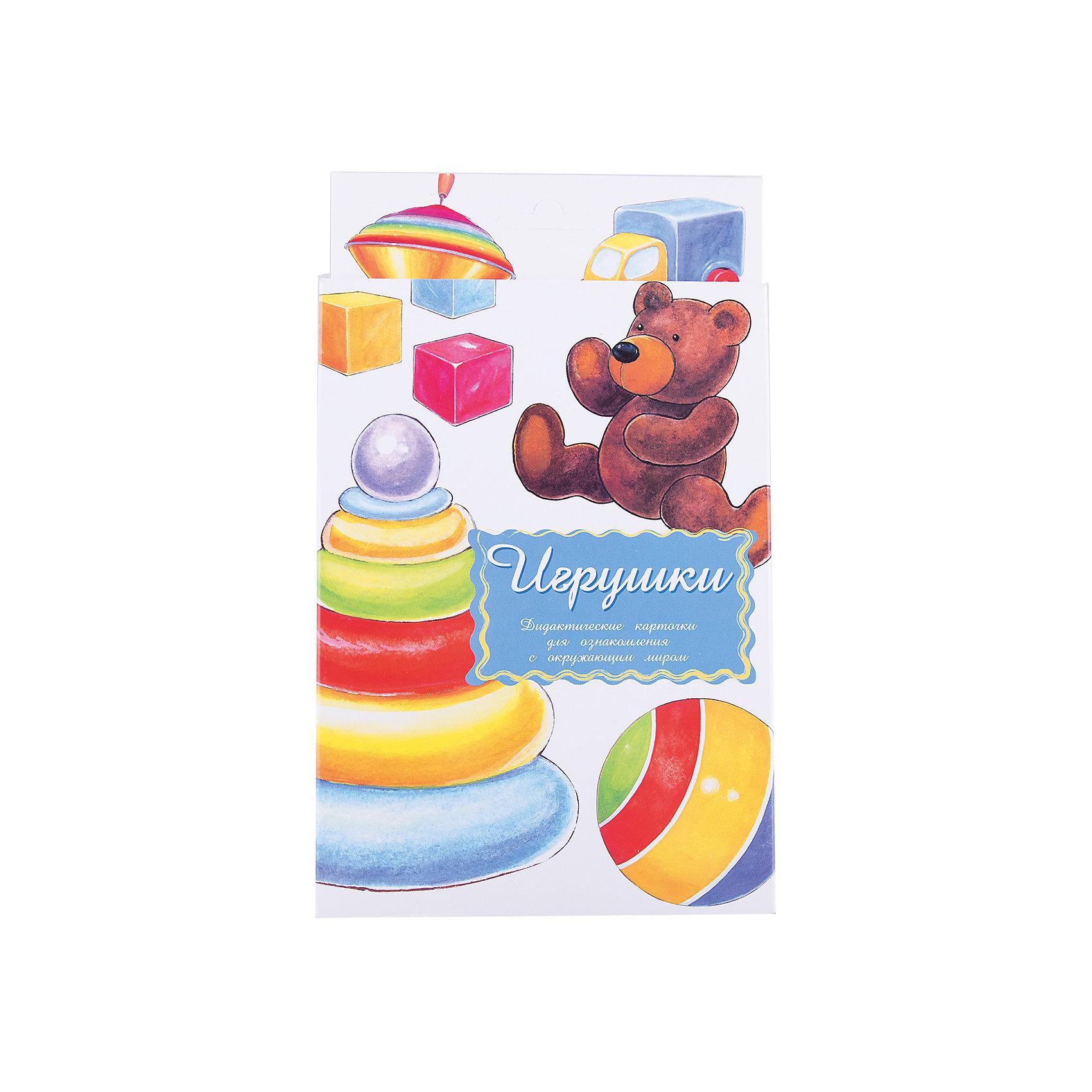 Дидактические карточки Игрушки, Маленький генийОбучающие карточки<br>Дидактические карточки Игрушки, Маленький гений.<br><br>Характеристики:<br><br>• Художник: Подколзин Евгений<br>• Количество карточек: 16<br>• Размер карточек: 25х15 см.<br>• Материал: картон<br>• Упаковка: картонный блистер с европодвесом<br>• Размер упаковки: 25,2х15,1х1 см.<br><br>Дидактические карточки с крупными яркими картинками познакомят малыша с игрушками. Всего в набор входит 16 карточек: кукла, кубики, матрёшка, мяч, неваляшка, совок, машинка, мишка, пазл, солдатик, скакалка, ведёрко, пирамидка, юла, погремушка, конструктор. На одной стороне каждой карточки изображена игрушка, а на обратной стороне дано ее описание: когда она появилась, интересные факты, загадки. <br><br>Совсем маленькому ребенку можно просто показывать карточки и называть игрушки. Когда он запомнит их, можно просить его найти карточку с той или иной игрушкой. Если ребенок учится читать, можно отрезать названия и, перемешав, предложить ребенку подобрать картинки к названиям. С карточками можно организовать и множество игр на развитие внимания, логического мышления и памяти. <br><br>Выложите несколько карточек, попросите ребенка их запомнить, затем перемешайте и предложите малышу выложить те же карточки в том же порядке. Выложите несколько карточек, пусть ребенок внимательно на них посмотрит и запомнит. Затем попросите его отвернуться и поменяйте что-нибудь. Можно поменять карточки местами. Убрать или добавить карточку, или заменить одну. Ребенок должен определить, что изменилось. Можно по очереди с ребенком отвечать на вопрос «Какой?» относительно каждой карточки, стараясь дать больше ответов. <br><br>Разглядывая карточки, играя с ними, ваш малыш не только обогатит свой багаж знаний об окружающем мире, но и научится составлять предложения, беседовать по картинкам, классифицировать и систематизировать предметы. Карточки рекомендуются родителям, логопедами, психологами, воспитателями детских садов, учителями начальных клас