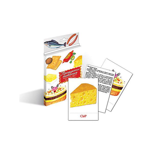 Дидактические карточки Продукты питания, Маленький генийОбучающие карточки<br>Дидактические карточки Продукты питания, Маленький гений.<br><br>Характеристики:<br><br>• Художник: Подколзин Евгений<br>• Количество карточек: 16<br>• Размер карточек: 25х15 см.<br>• Материал: картон<br>• Упаковка: картонный блистер с европодвесом<br>• Размер упаковки: 25,2х15,1х1 см.<br><br>Дидактические карточки с крупными яркими картинками познакомят малыша с некоторыми видами продуктов питания: тортом, маслом, мясом, рыбой, рисом, хлебом, колбасой, творогом, йогуртом, конфетами, печеньем, яйцами, сыром, молоком, макаронами, сосисками. Всего в набор входит 16 карточек. На одной стороне каждой карточки изображены продукты, а на обратной стороне дано описание: как готовится, история, интересные факты. <br><br>Совсем маленькому ребенку можно просто показывать карточки и называть продукты. Когда он запомнит их, можно просить его найти карточку, например с колбасой, хлебом. Можно сортировать карточки, например, на молочные, хлебобулочные, мясные и пр. Если ребенок учится читать, можно отрезать названия и, перемешав, предложить ребенку подобрать картинки к названиям. <br><br>С карточками можно организовать и множество игр на развитие внимания, логического мышления и памяти. Игра «Четвертый лишний»: из четырех карточек, одна из которых отличается от трех других, ребенок должен выбрать лишнюю и объяснить свой выбор. Можно по очереди с ребенком отвечать на вопрос «Какой?» относительно каждой карточки, стараясь дать больше ответов. <br><br>Разглядывая карточки, играя с ними, ваш малыш не только обогатит свой багаж знаний об окружающем мире, но и научится составлять предложения, беседовать по картинкам, классифицировать и систематизировать предметы. Карточки рекомендуются родителям, логопедами, психологами, воспитателями детских садов, учителями начальных классов для познавательных игр с детьми и занятий по методике Глена Домана.<br><br>Дидактические карточки Продукты питания, Маленький гений мож