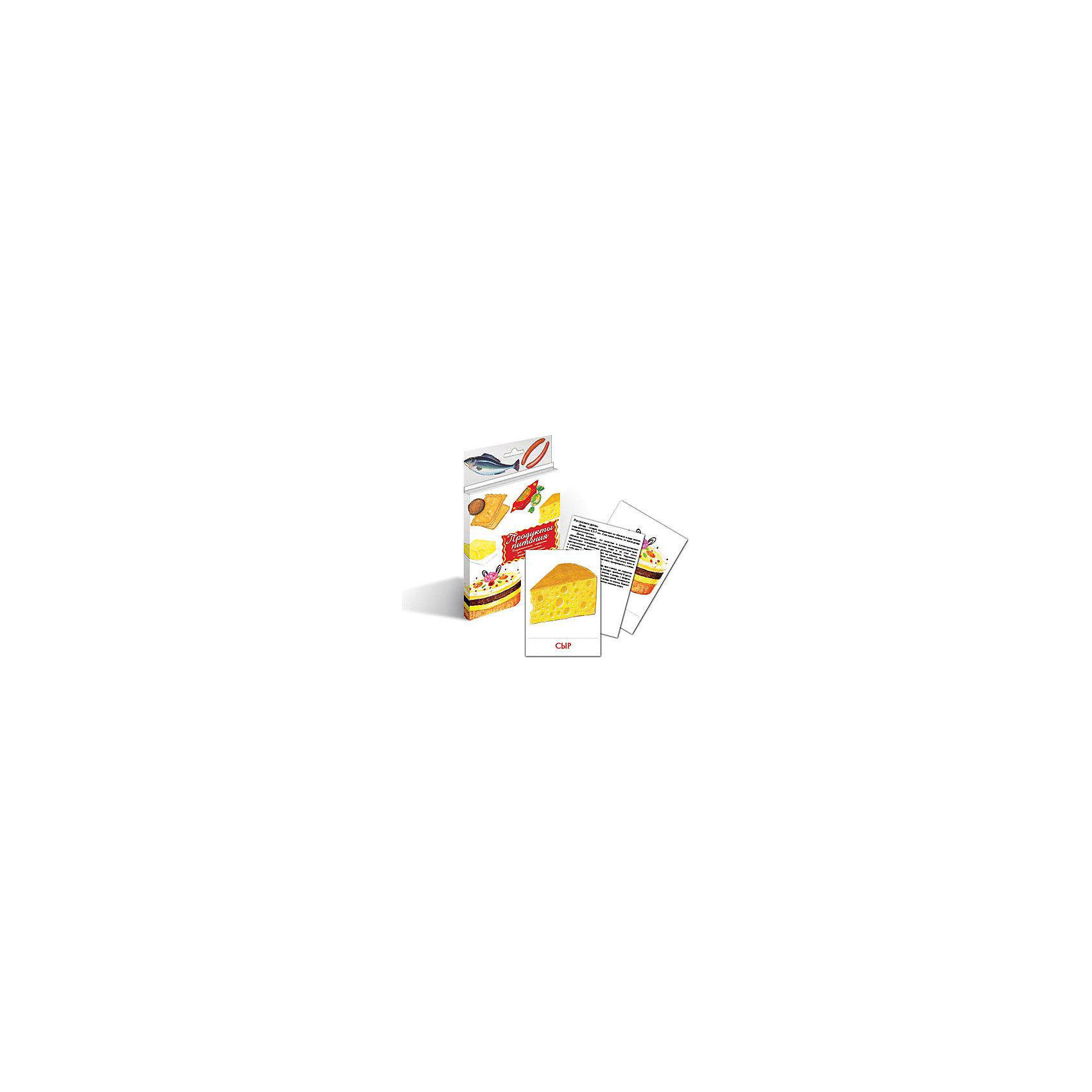 Дидактические карточки Продукты питания, Маленький генийДидактические карточки Продукты питания, Маленький гений.<br><br>Характеристики:<br><br>• Художник: Подколзин Евгений<br>• Количество карточек: 16<br>• Размер карточек: 25х15 см.<br>• Материал: картон<br>• Упаковка: картонный блистер с европодвесом<br>• Размер упаковки: 25,2х15,1х1 см.<br><br>Дидактические карточки с крупными яркими картинками познакомят малыша с некоторыми видами продуктов питания: тортом, маслом, мясом, рыбой, рисом, хлебом, колбасой, творогом, йогуртом, конфетами, печеньем, яйцами, сыром, молоком, макаронами, сосисками. Всего в набор входит 16 карточек. На одной стороне каждой карточки изображены продукты, а на обратной стороне дано описание: как готовится, история, интересные факты. <br><br>Совсем маленькому ребенку можно просто показывать карточки и называть продукты. Когда он запомнит их, можно просить его найти карточку, например с колбасой, хлебом. Можно сортировать карточки, например, на молочные, хлебобулочные, мясные и пр. Если ребенок учится читать, можно отрезать названия и, перемешав, предложить ребенку подобрать картинки к названиям. <br><br>С карточками можно организовать и множество игр на развитие внимания, логического мышления и памяти. Игра «Четвертый лишний»: из четырех карточек, одна из которых отличается от трех других, ребенок должен выбрать лишнюю и объяснить свой выбор. Можно по очереди с ребенком отвечать на вопрос «Какой?» относительно каждой карточки, стараясь дать больше ответов. <br><br>Разглядывая карточки, играя с ними, ваш малыш не только обогатит свой багаж знаний об окружающем мире, но и научится составлять предложения, беседовать по картинкам, классифицировать и систематизировать предметы. Карточки рекомендуются родителям, логопедами, психологами, воспитателями детских садов, учителями начальных классов для познавательных игр с детьми и занятий по методике Глена Домана.<br><br>Дидактические карточки Продукты питания, Маленький гений можно купить в нашем инте