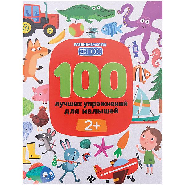 100 лучших упражнений для малышей, от 2х летКниги для развития речи<br>Характеристики товара: <br><br>• ISBN: 978-5-222-29032-3; <br>• возраст: от 2 лет;<br>• формат: 84*108/16; <br>• бумага: офсет; <br>• иллюстрации: цветные, черно-белые; <br>• издательство: Феникс; <br>• количество страниц: 64; <br>• автор: Тимофеева Софья Анатольевна, Шевченко Анастасия, Терентьева Ирина;<br>• художник: Шаховал Кира;<br>• редактор: Соснина Н.;<br>• серия: Развиваемся по ФГОС;<br>• размер: 26х20х0,4 см;<br>• вес: 155 грамм.<br><br>В издании «100 лучших упражнений для малышей» собраны разнообразные упражнения для детей от двух лет: провести линию, раскрасить рисунок, дополнить картинку и многие другие. Задания разделены на десять тематических разделов. Ребенок закрепит знания о противоположных словах, цветах, формах и разовьет внимательность, мелкую моторику, координацию движений рук. Чтобы ребенку было интересно заниматься, задания дополнены яркими иллюстрациями.<br><br>Книгу «100 лучших упражнений для малышей», Феникс можно купить в нашем интернет-магазине.<br>Ширина мм: 260; Глубина мм: 202; Высота мм: 40; Вес г: 155; Возраст от месяцев: -2147483648; Возраст до месяцев: 2147483647; Пол: Унисекс; Возраст: Детский; SKU: 5464475;
