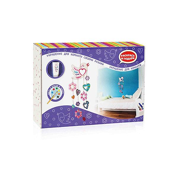 Сделай сам украшение для комнаты Цветные сныНаборы для раскрашивания<br>Серия Создай украшение для комнаты - это наборы для творчества, которые будут интересны детям и подросткам. В наборе - все необходимое, чтобы создать декор для комнаты или подвеску - подарок для близких.<br> <br>В наборе: деревянные заготовки для раскрашивания, краски и кисть, шнур для сборки подвески.<br><br>Ширина мм: 270<br>Глубина мм: 195<br>Высота мм: 60<br>Вес г: 470<br>Возраст от месяцев: 168<br>Возраст до месяцев: 2147483647<br>Пол: Унисекс<br>Возраст: Детский<br>SKU: 5471063