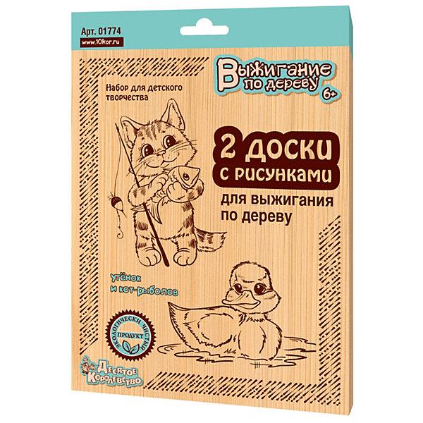 Доска для выжигания  Утенок и кот-рыболов, Десятое королевствоНаборы для выжигания<br>Доска для выжигания  Утенок и кот-рыболов, Десятое королевство<br><br>Характеристики: <br><br>• В наборе: 2 фанерки с рисунком<br>• Материал: шлифованная фанера<br>• Размер: 21Х15 см<br>• Толщина: 4мм<br><br>Этот замечательный набор поможет ребенку освоить новую творческую деятельность - выжигание по дереву! Этот способ позволит быстро и легко сделать оригинальные подарки своим близким, развить мелкую моторику и научиться усидчивости и аккуратности. В набор входят 2 заготовки с нанесенными контурами. Рисунки разработаны так, чтобы ребенок мог легко их повторить и почувствовать себя настоящим мастером.<br><br>Доска для выжигания  Утенок и кот-рыболов, Десятое королевство можно купить в нашем интернет-магазине.<br><br>Ширина мм: 250<br>Глубина мм: 175<br>Высота мм: 8<br>Вес г: 206<br>Возраст от месяцев: 84<br>Возраст до месяцев: 2147483647<br>Пол: Унисекс<br>Возраст: Детский<br>SKU: 5471604