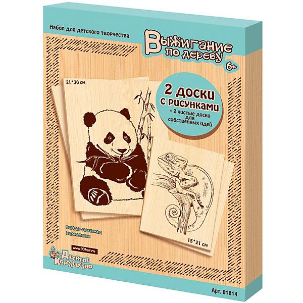Доска для выжигания  Панда-лакомка/Хамелеон, Десятое королевствоНаборы для выжигания<br>Доска для выжигания Панда-лакомка/Хамелеон, Десятое королевство<br><br>Характеристики: <br><br>• В наборе: 2 фанерки с рисунком, 2 чистые<br>• Материал: шлифованная фанера<br>• Размер: 30х21 и 21х15<br>• Толщина: 4мм<br>• Возраст: от 7 лет<br><br>Этот замечательный набор поможет ребенку освоить новую творческую деятельность - выжигание по дереву! Этот способ позволит быстро и легко сделать оригинальные подарки своим близким, развить мелкую моторику и научиться усидчивости и аккуратности. В набор входят 2 заготовки с нанесенными контурами и 2 фанерки без рисунка. Рисунки разработаны так, чтобы ребенок мог легко их повторить и почувствовать себя настоящим мастером.<br><br>Доска для выжигания Панда-лакомка/Хамелеон, Десятое королевство можно купить в нашем интернет-магазине.<br>Ширина мм: 310; Глубина мм: 220; Высота мм: 20; Вес г: 551; Возраст от месяцев: 84; Возраст до месяцев: 2147483647; Пол: Унисекс; Возраст: Детский; SKU: 5471619;