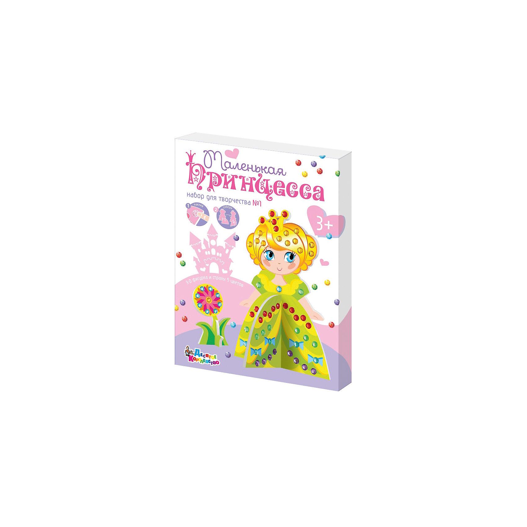 Набор для творчества из страз 3D Принцесса, Десятое королевствоМозаика<br>Набор для творчества из страз 3D Принцесса, Десятое королевство<br><br>Характеристики:<br><br>• Возраст: от 7 лет<br>• В комплекте: заготовка из вспененного полимерного материала с изображением принцессы и цветка, стразы<br>• Количество цетов: 5<br>• Размер готовой картинки: 11х11х15см<br><br>Этот набор даст вашему ребенку увлекательно провести время за украшением заготовки яркими цветными стразами. Для удобства - в наборе присутствуют подсказки, как лучше осуществлять приклеивание декоративных элементов. После того, как заготовки будут украшены, можно соединить 3D паззлы в одну фигуру. Работать с набором рекомендуется под присмотром взрослых. Данная игрушка развивает мелкую моторику и усидчивость ребенка.<br><br>Набор для творчества из страз 3D Принцесса, Десятое королевство можно купить в нашем интернет-магазине.<br><br>Ширина мм: 170<br>Глубина мм: 230<br>Высота мм: 25<br>Вес г: 106<br>Возраст от месяцев: 84<br>Возраст до месяцев: 2147483647<br>Пол: Женский<br>Возраст: Детский<br>SKU: 5471668