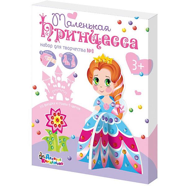 Набор для творчества из страз 3D Принцесса, Десятое королевствоМозаика детская<br>Набор для творчества из страз 3D Принцесса, Десятое королевство<br><br>Характеристики:<br><br>• Возраст: от 7 лет<br>• В комплекте: заготовка из вспененного полимерного материала с изображением принцессы и цветка, стразы<br>• Количество цетов: 5<br>• Размер готовой картинки: 11х11х15см<br><br>Этот набор даст вашему ребенку увлекательно провести время за украшением заготовки яркими цветными стразами. Для удобства - в наборе присутствуют подсказки, как лучше осуществлять приклеивание декоративных элементов. После того, как заготовки будут украшены, можно соединить 3D паззлы в одну фигуру. Работать с набором рекомендуется под присмотром взрослых. Данная игрушка развивает мелкую моторику и усидчивость ребенка.<br><br>Набор для творчества из страз 3D Принцесса, Десятое королевство можно купить в нашем интернет-магазине.<br>Ширина мм: 170; Глубина мм: 230; Высота мм: 25; Вес г: 106; Возраст от месяцев: 84; Возраст до месяцев: 2147483647; Пол: Женский; Возраст: Детский; SKU: 5471670;