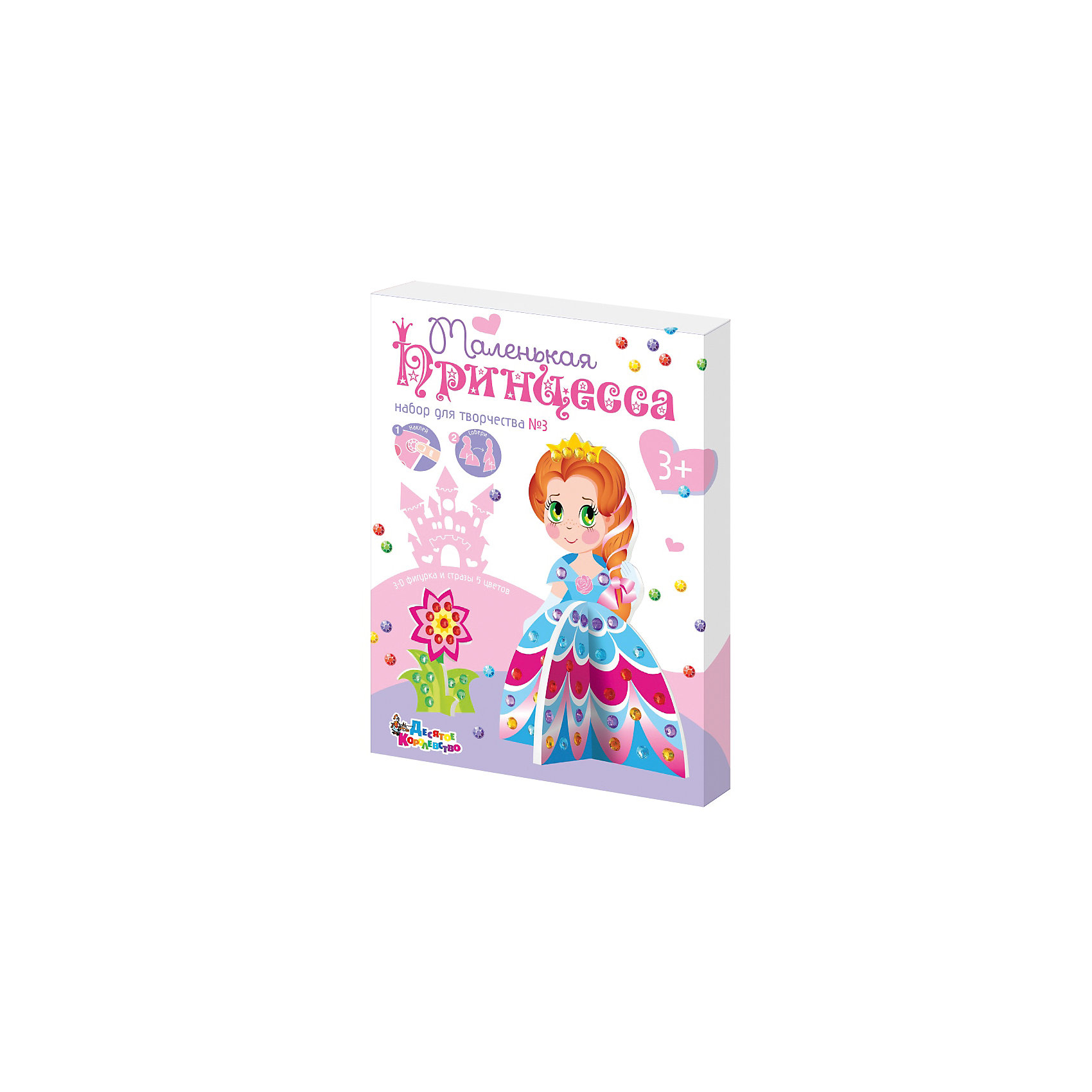 Набор для творчества из страз 3D Принцесса, Десятое королевствоМозаика<br>Набор для творчества из страз 3D Принцесса, Десятое королевство<br><br>Характеристики:<br><br>• Возраст: от 7 лет<br>• В комплекте: заготовка из вспененного полимерного материала с изображением принцессы и цветка, стразы<br>• Количество цетов: 5<br>• Размер готовой картинки: 11х11х15см<br><br>Этот набор даст вашему ребенку увлекательно провести время за украшением заготовки яркими цветными стразами. Для удобства - в наборе присутствуют подсказки, как лучше осуществлять приклеивание декоративных элементов. После того, как заготовки будут украшены, можно соединить 3D паззлы в одну фигуру. Работать с набором рекомендуется под присмотром взрослых. Данная игрушка развивает мелкую моторику и усидчивость ребенка.<br><br>Набор для творчества из страз 3D Принцесса, Десятое королевство можно купить в нашем интернет-магазине.<br><br>Ширина мм: 170<br>Глубина мм: 230<br>Высота мм: 25<br>Вес г: 106<br>Возраст от месяцев: 84<br>Возраст до месяцев: 2147483647<br>Пол: Женский<br>Возраст: Детский<br>SKU: 5471670